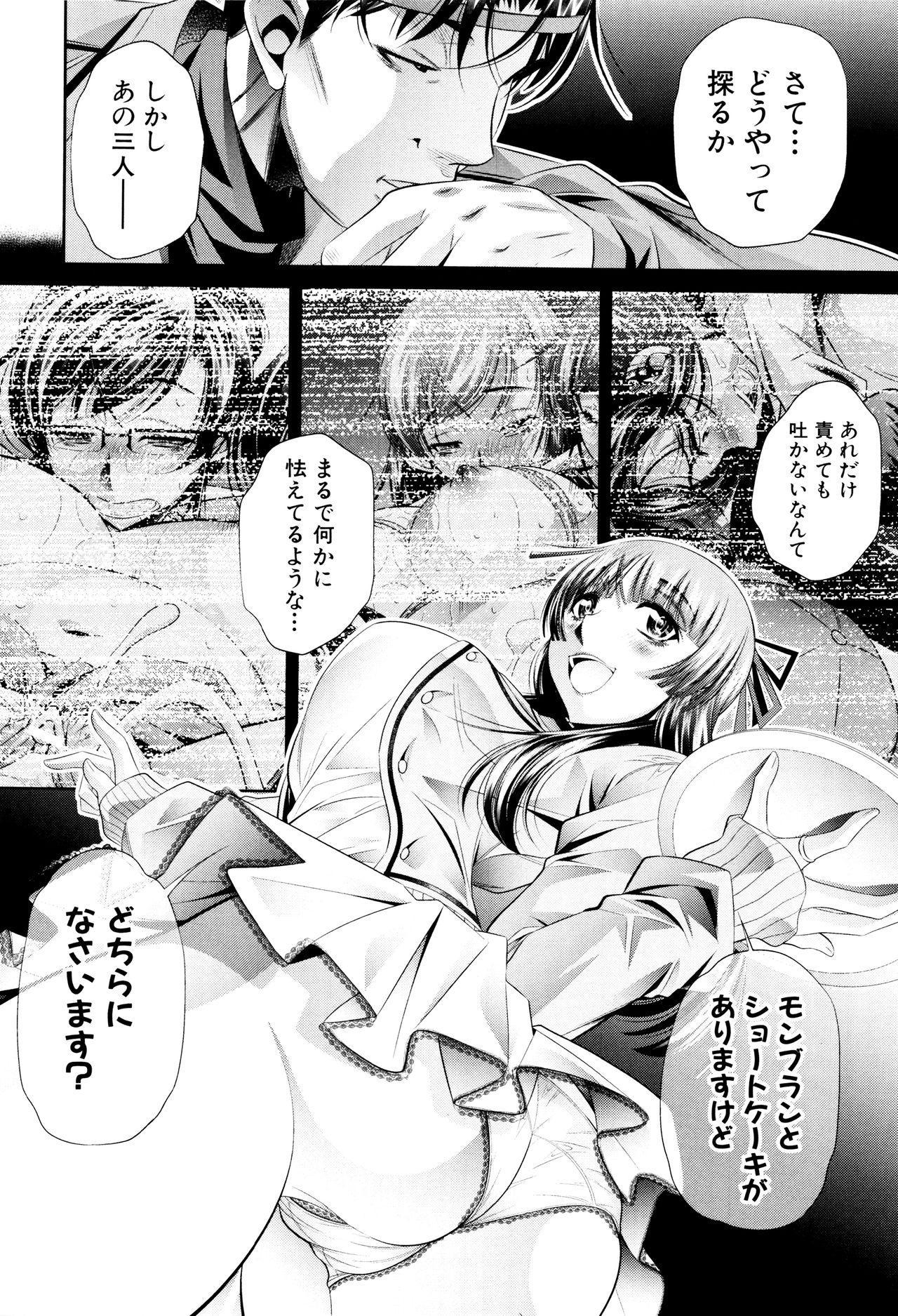 Ryosai Kenbo 92