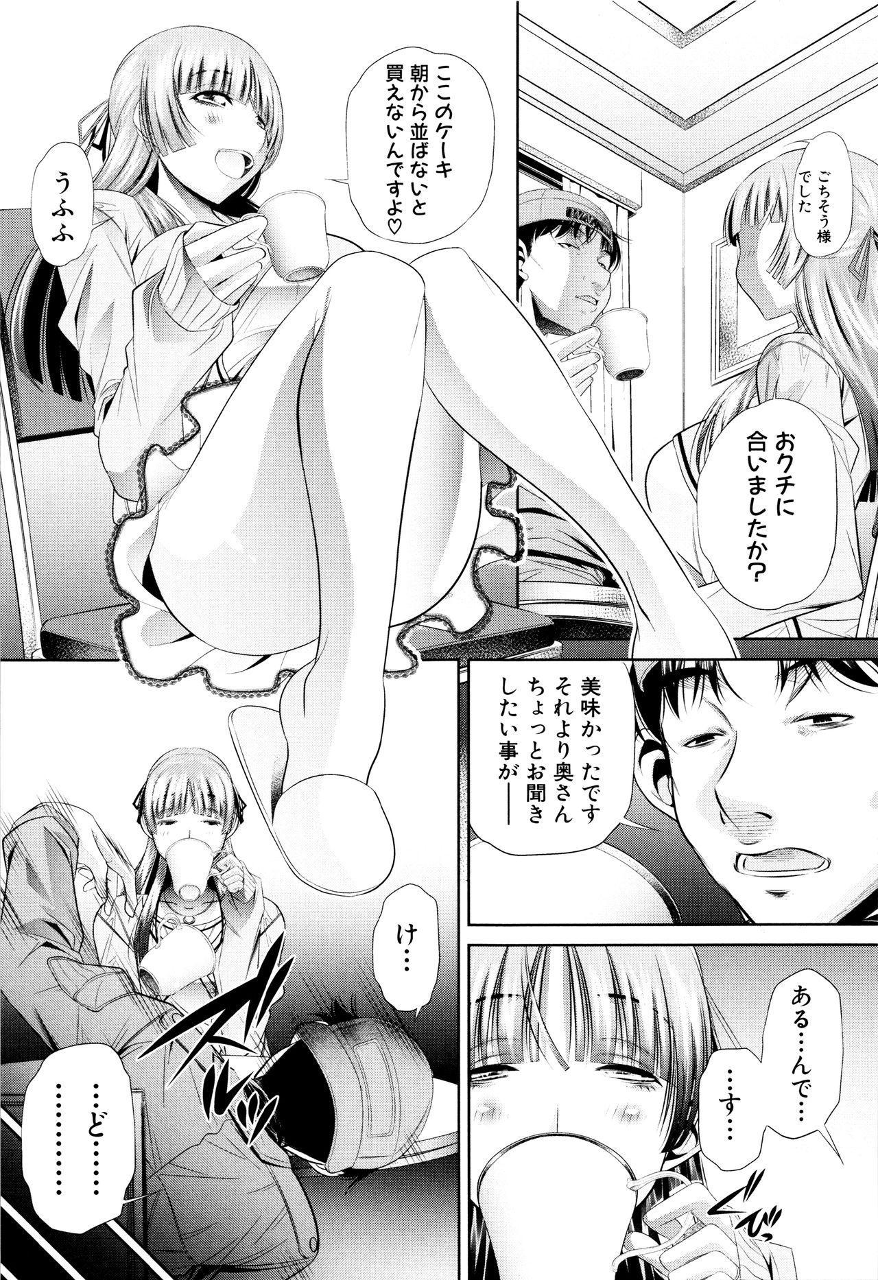 Ryosai Kenbo 93