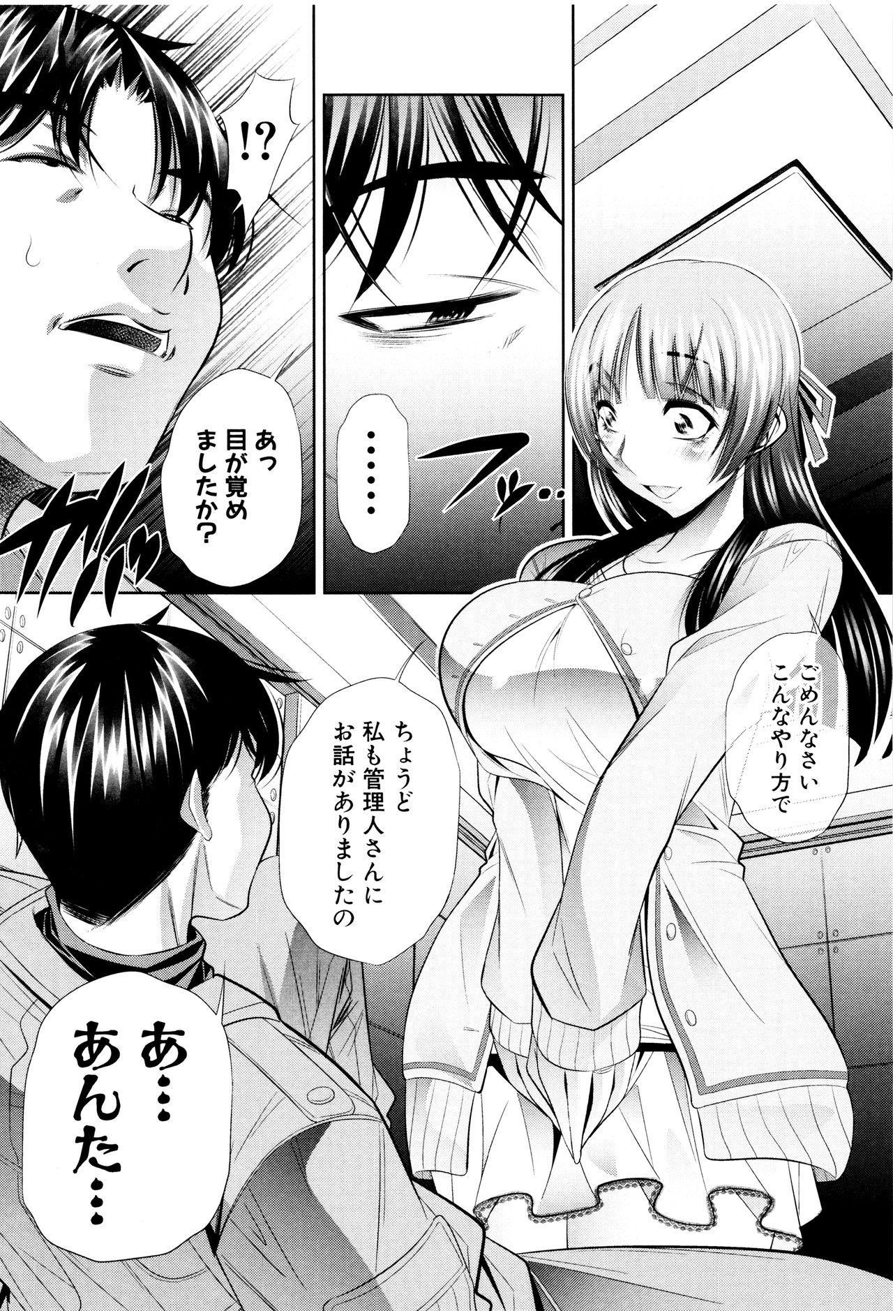 Ryosai Kenbo 94