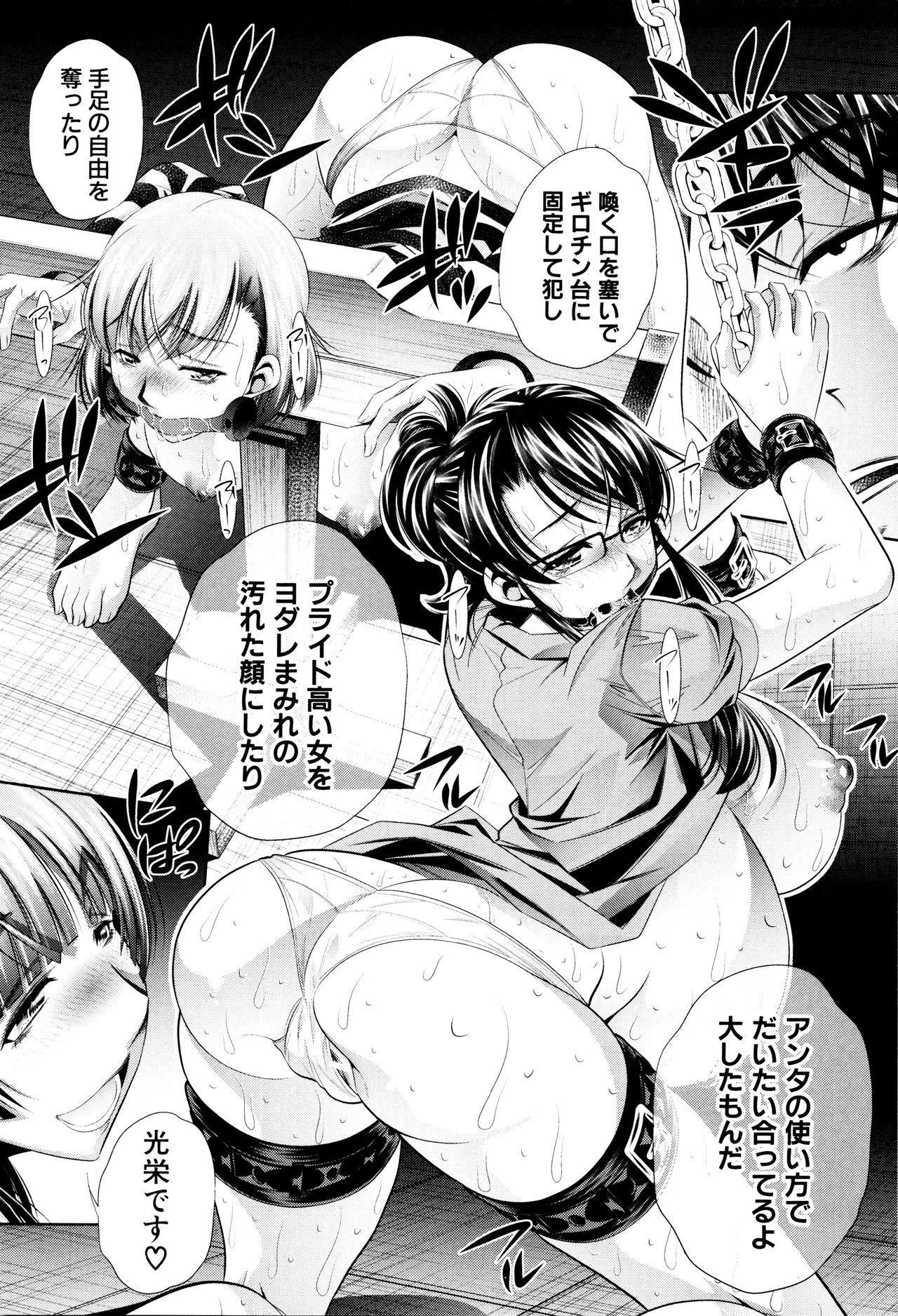 Ryosai Kenbo 98
