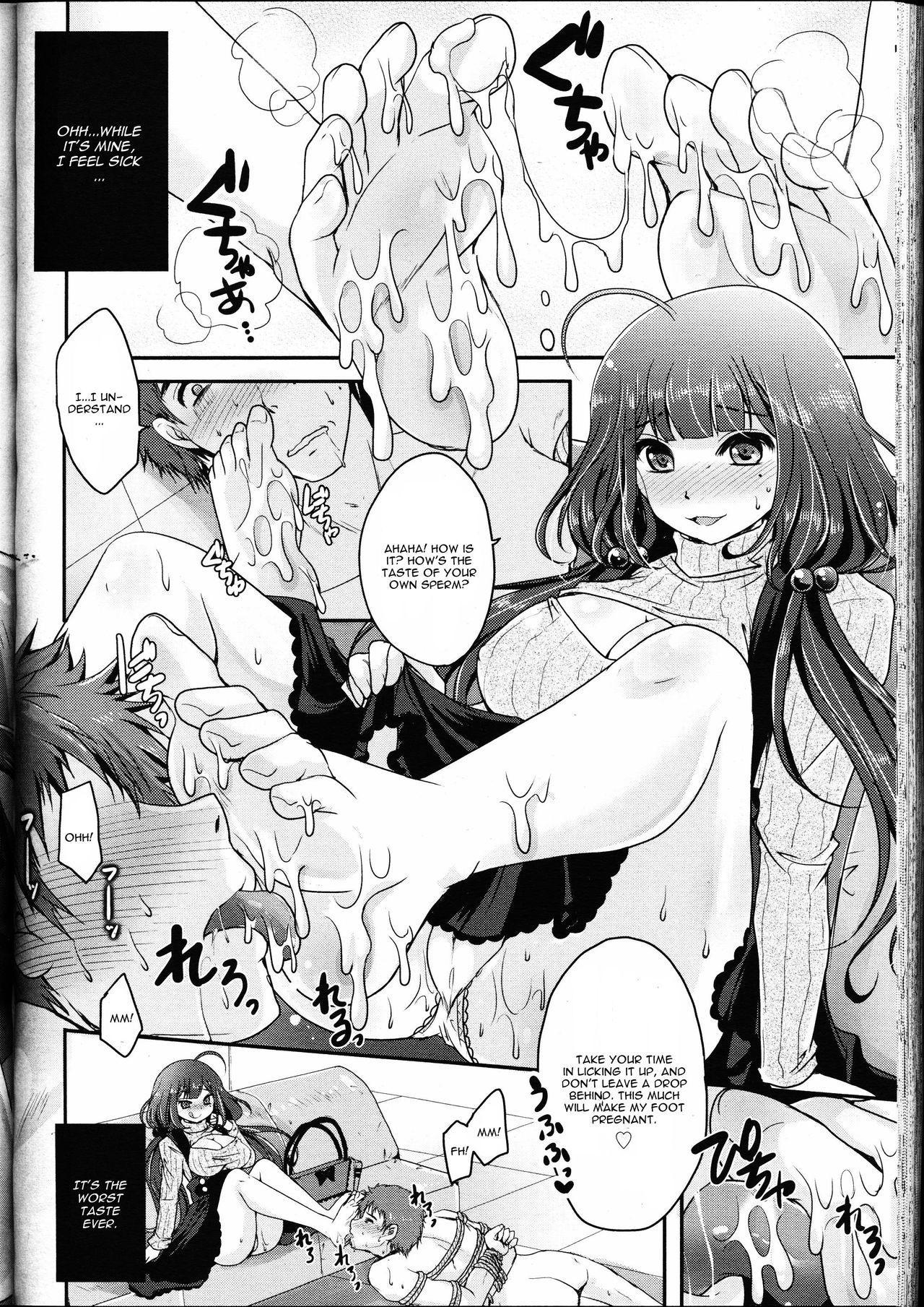 [Usubeni Sakurako] Henshuu-san to Eromangaka-chan (Girls forM Vol. 12) [English] [CGrascal] 9