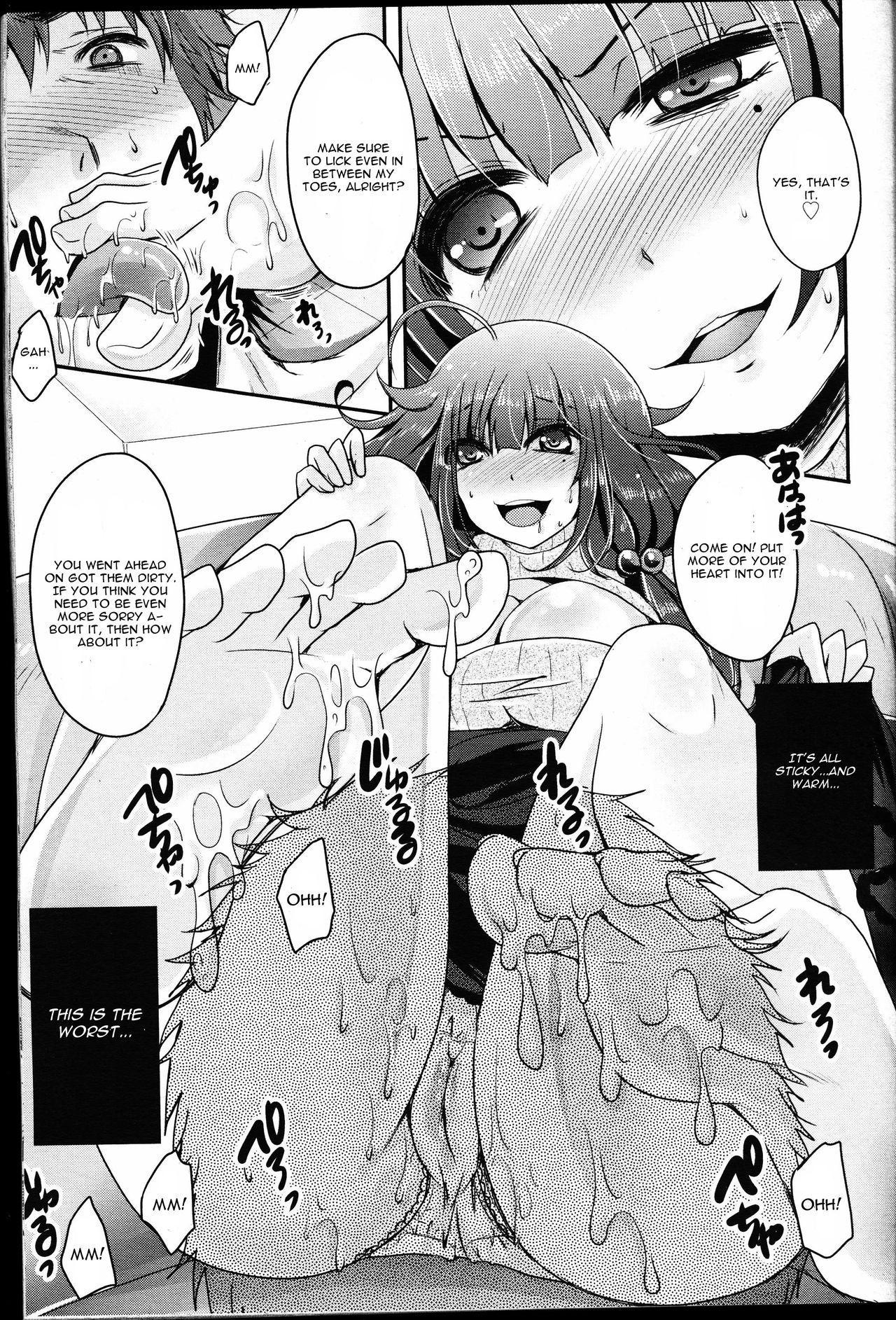 [Usubeni Sakurako] Henshuu-san to Eromangaka-chan (Girls forM Vol. 12) [English] [CGrascal] 10