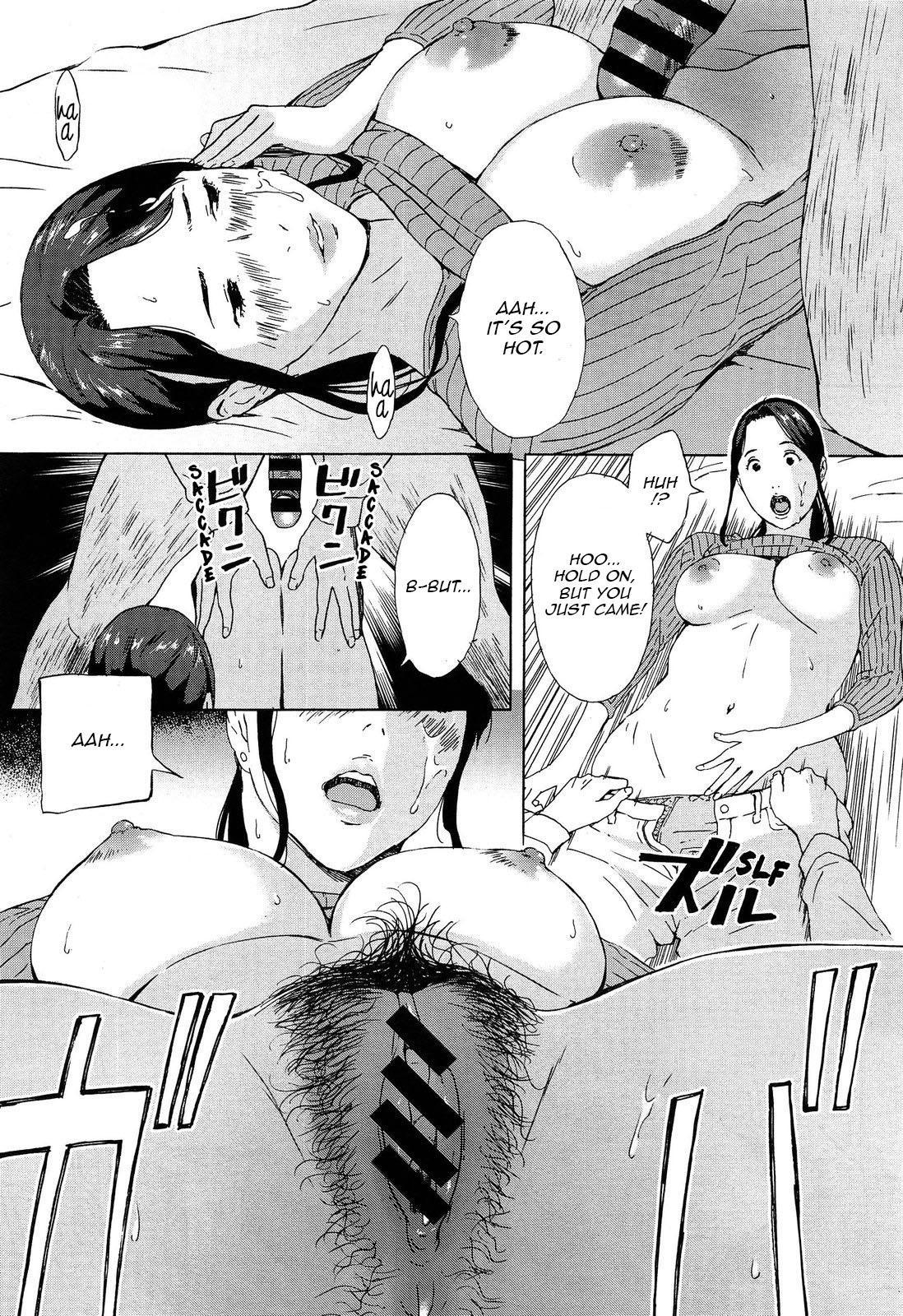 Gishi Eri no himegoto | The Secret of Eri, my Sister in Law 1-2 10