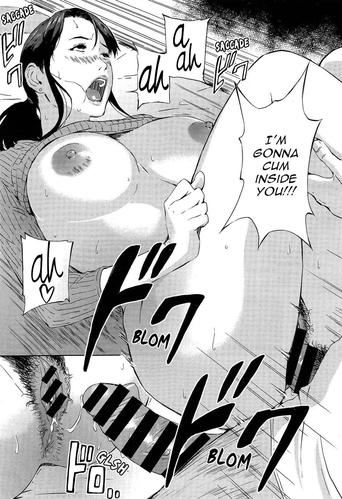 Gishi Eri no himegoto | The Secret of Eri, my Sister in Law 1-2 16