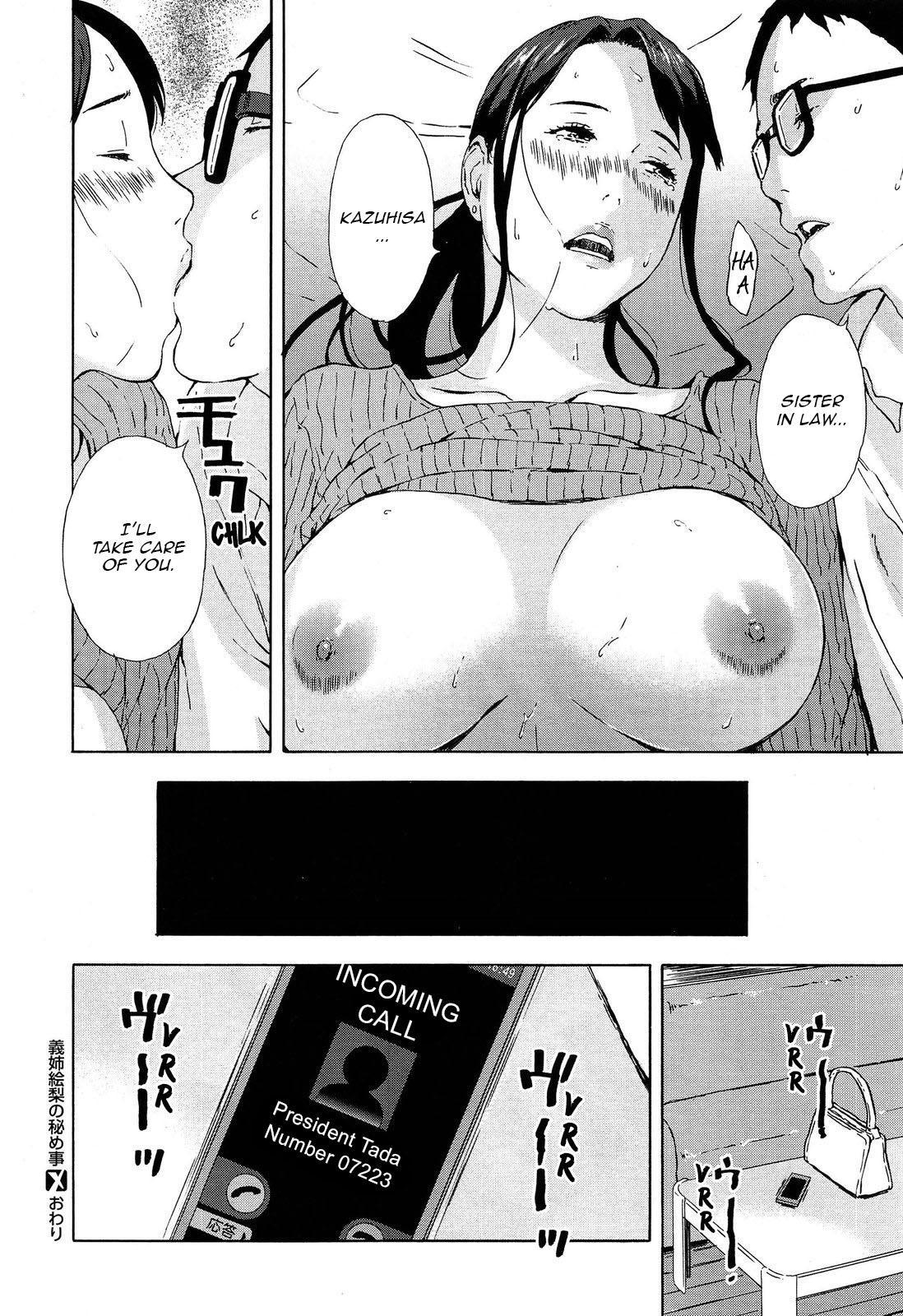 Gishi Eri no himegoto | The Secret of Eri, my Sister in Law 1-2 17