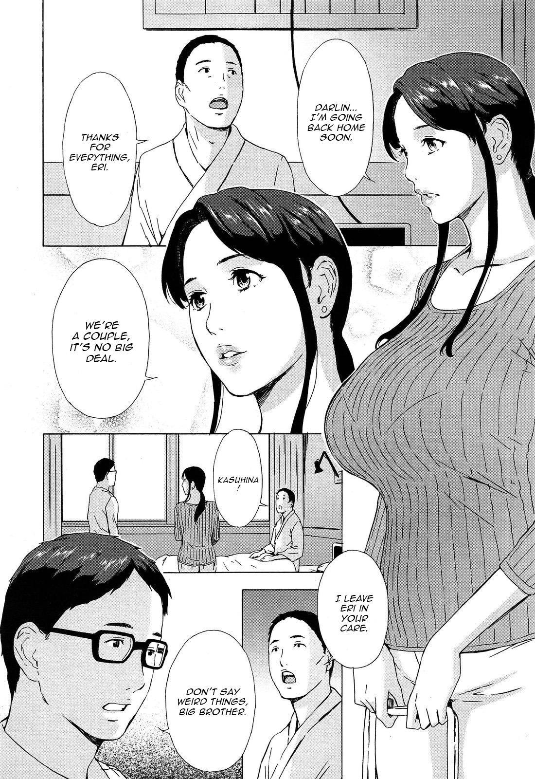 Gishi Eri no himegoto | The Secret of Eri, my Sister in Law 1-2 1