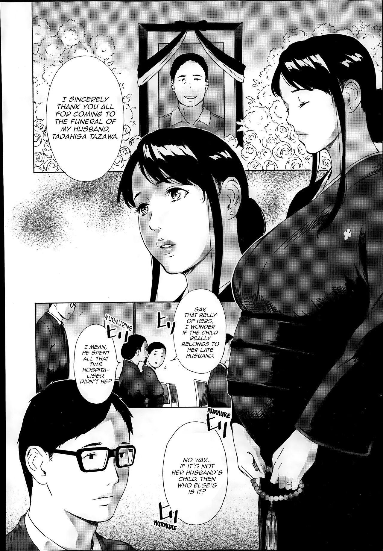 Gishi Eri no himegoto | The Secret of Eri, my Sister in Law 1-2 19