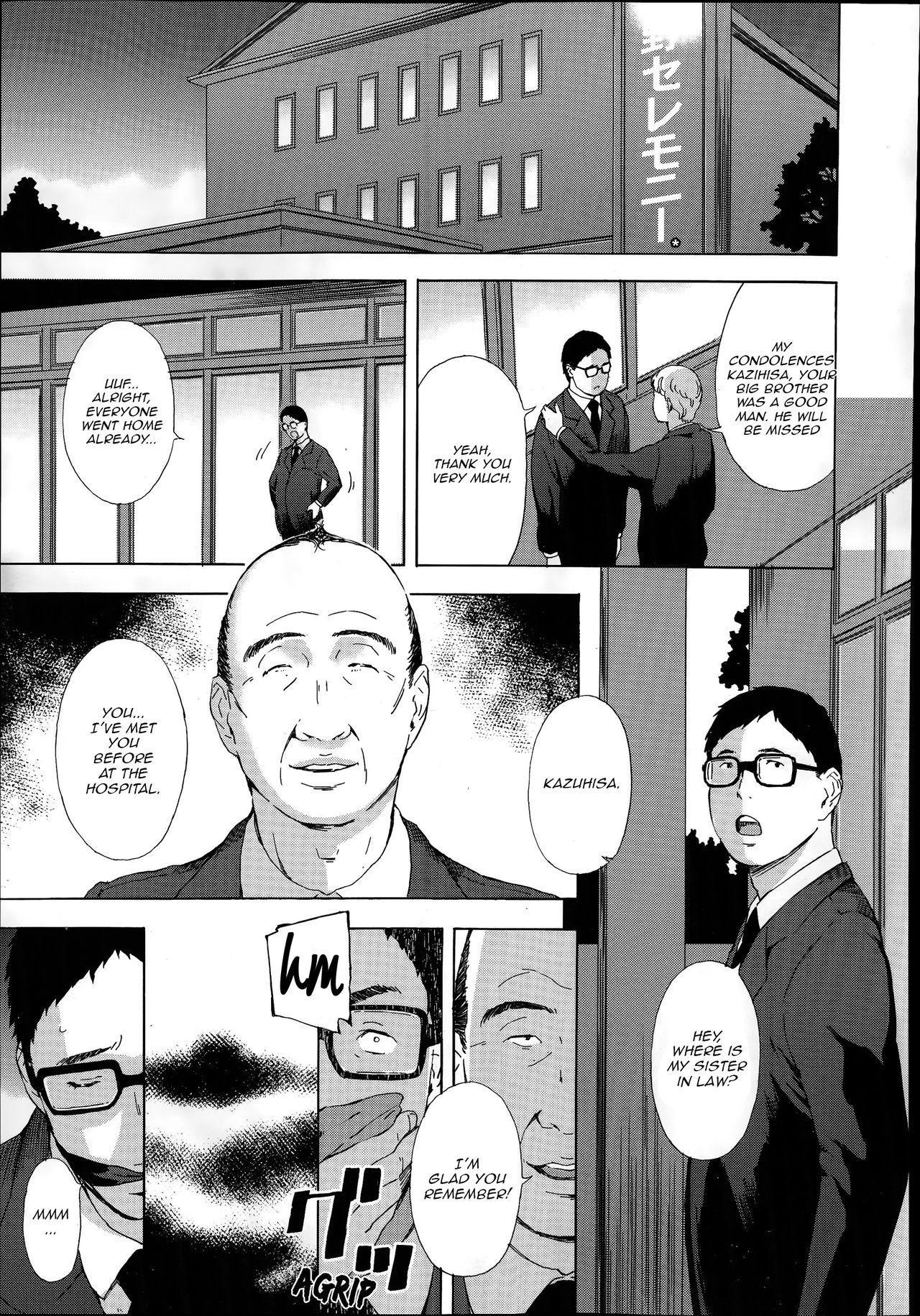 Gishi Eri no himegoto | The Secret of Eri, my Sister in Law 1-2 20