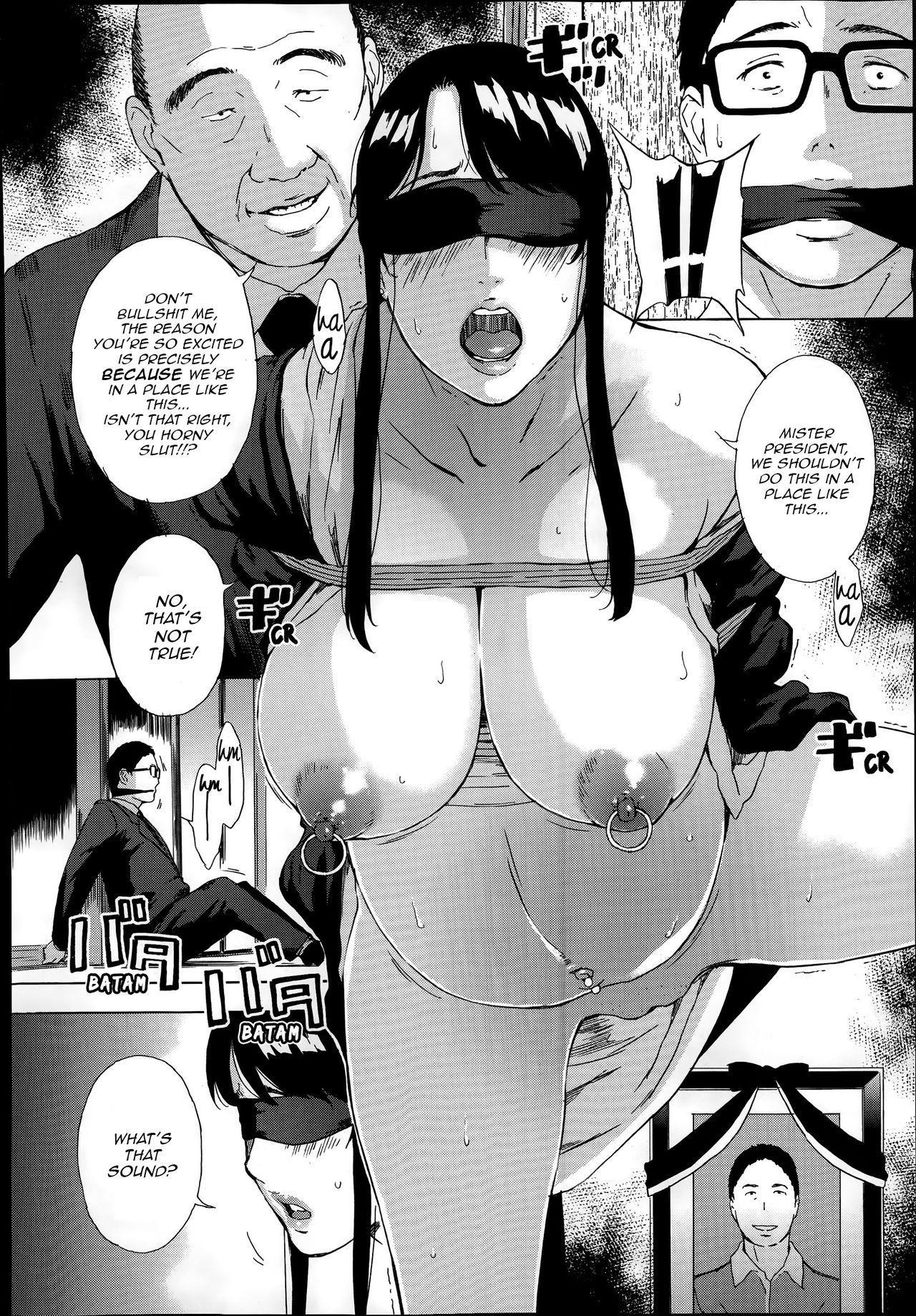 Gishi Eri no himegoto | The Secret of Eri, my Sister in Law 1-2 21