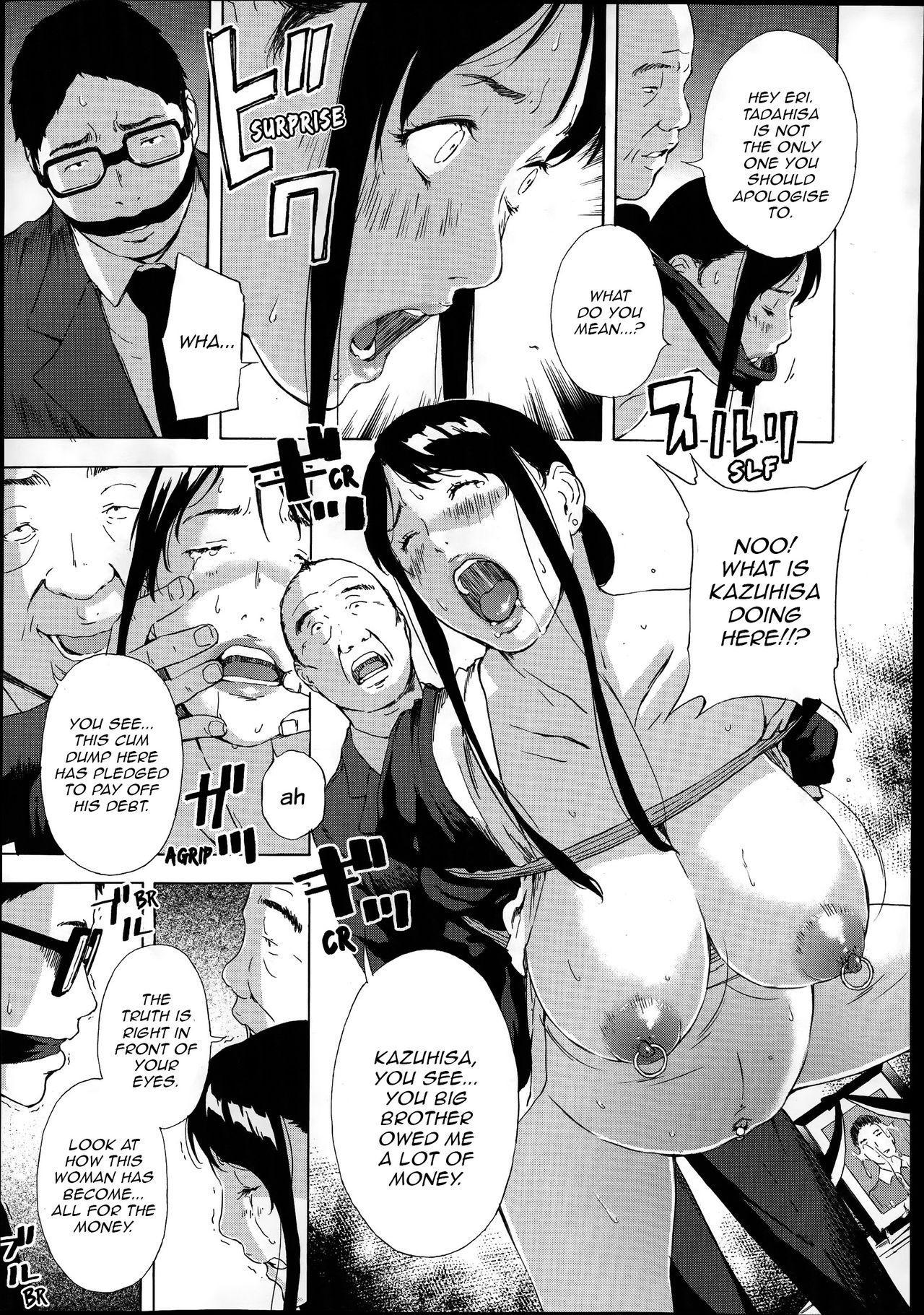 Gishi Eri no himegoto | The Secret of Eri, my Sister in Law 1-2 26