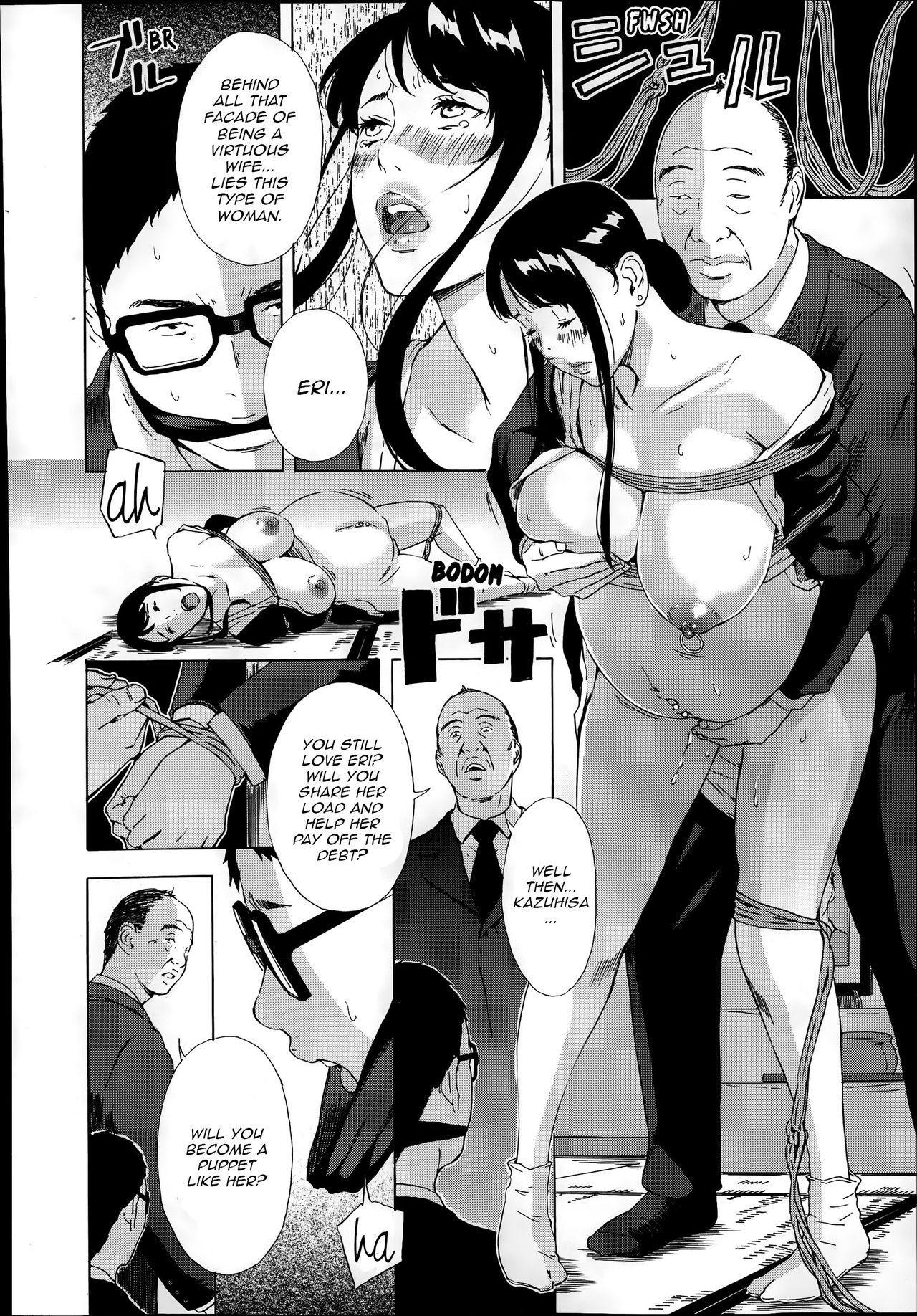 Gishi Eri no himegoto | The Secret of Eri, my Sister in Law 1-2 29