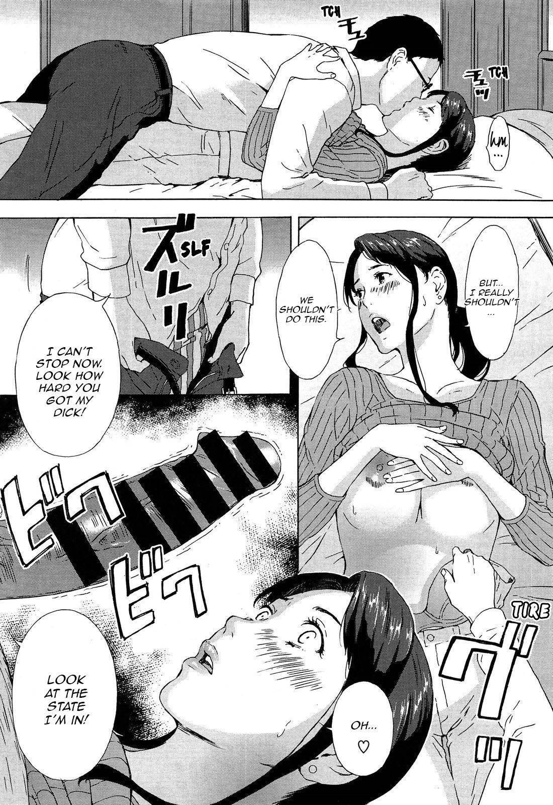 Gishi Eri no himegoto | The Secret of Eri, my Sister in Law 1-2 8