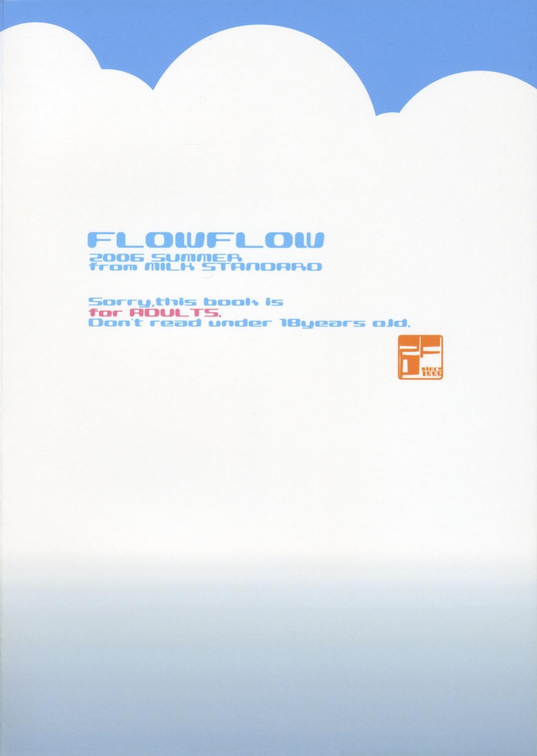 Flow Flow 21