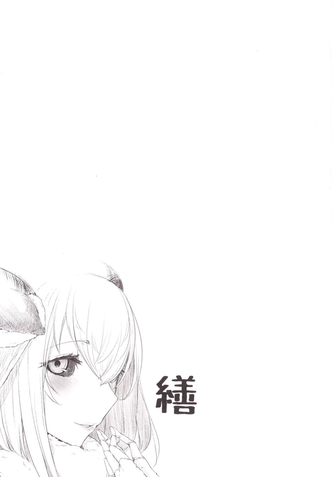 [Sakekan Memorial (SolopipB)] Shiragasane -Zen/Tan- | Dar/ning [English] [Metaphrastes] [Digital] 25