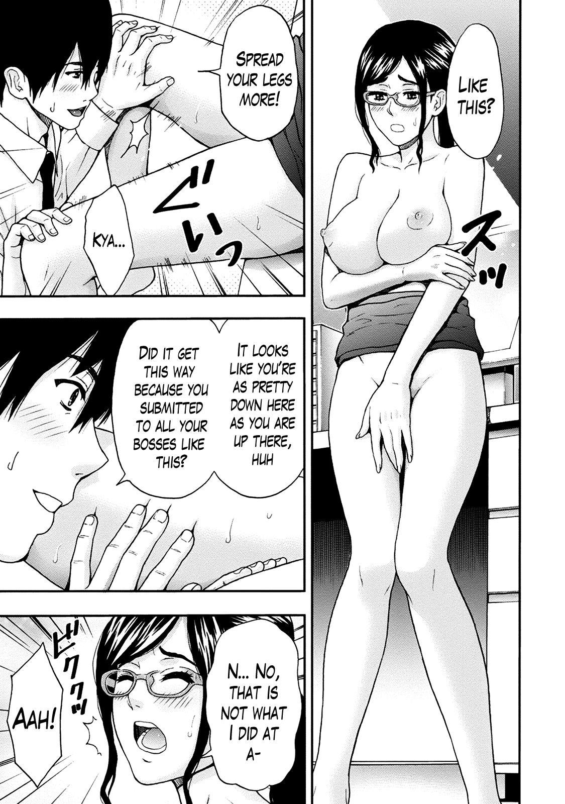 [Azuma Taira] Onee-san no Junai Karute Ch. 1-2 [English] [Lazarus H] [Digital] 17