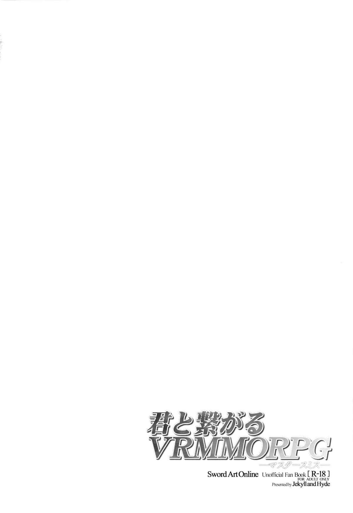 Kimi to Tsunagaru VRMMORPG 3