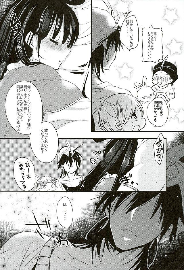 Koiyoi no Utage 5