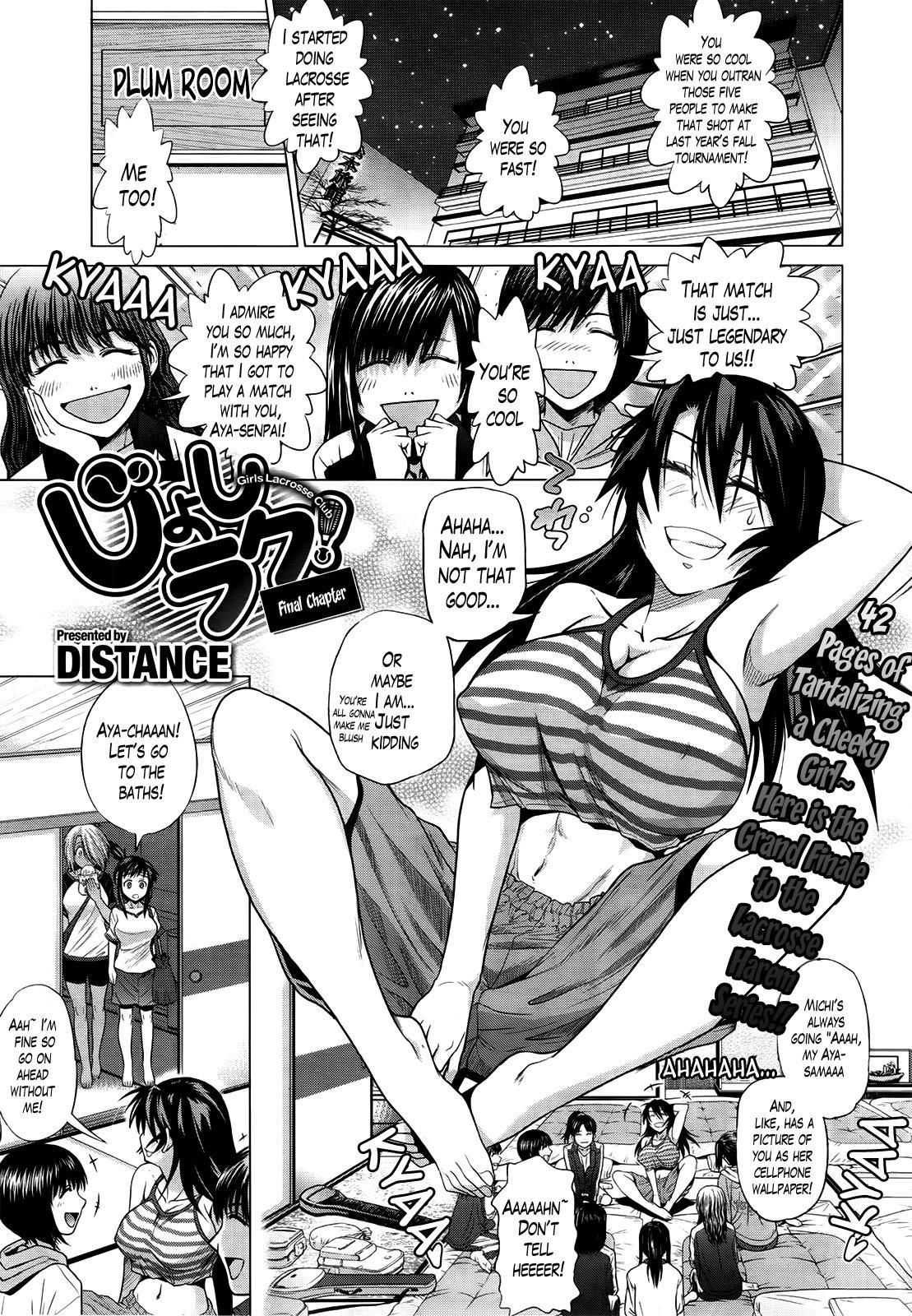 Girls Lacrosse Club + Bonus Booklet Melon 173