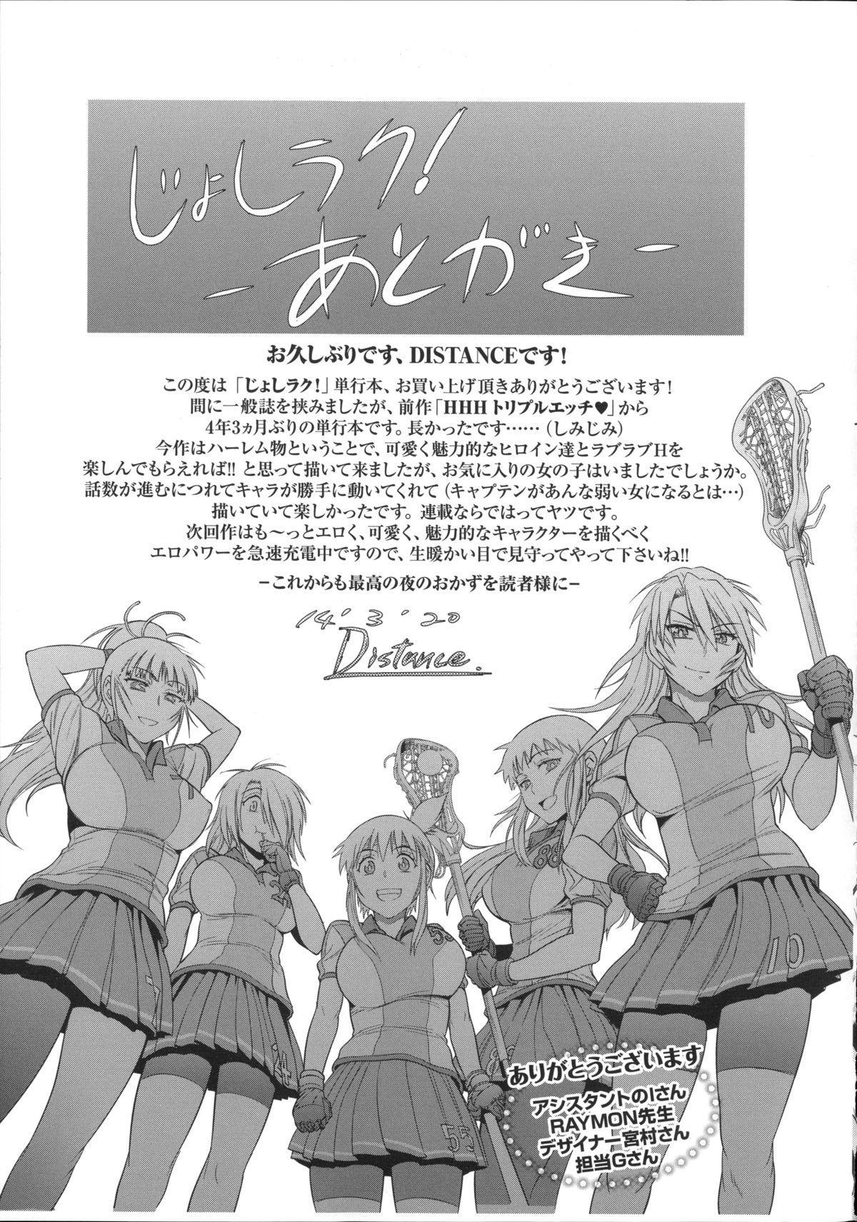 Girls Lacrosse Club + Bonus Booklet Melon 237