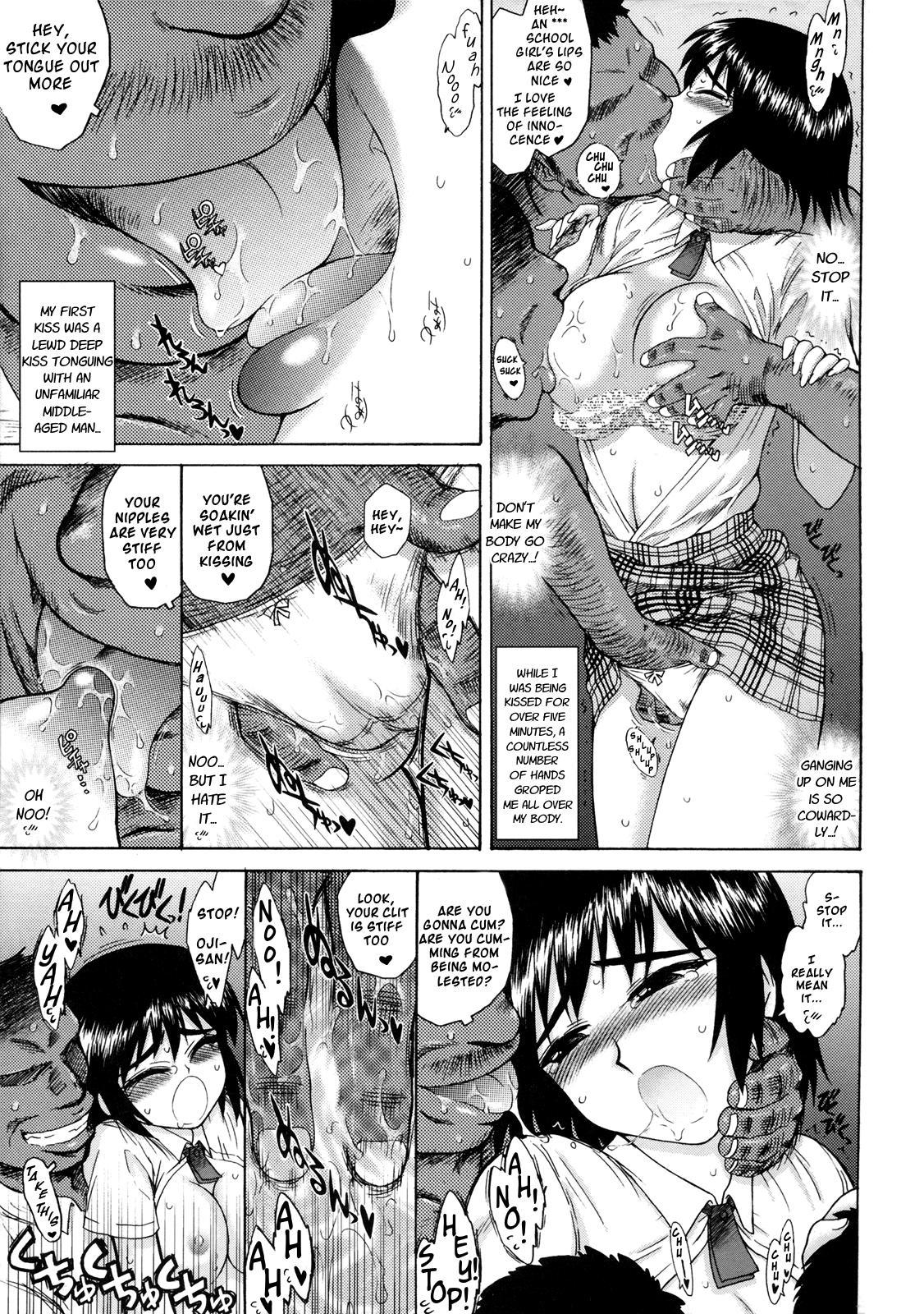 Fuuka to Wakuwaku Chikan Densha | Fuuka and a Train of Excited Molesters 9