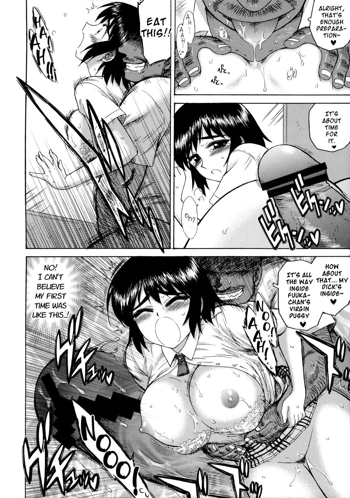 Fuuka to Wakuwaku Chikan Densha | Fuuka and a Train of Excited Molesters 12