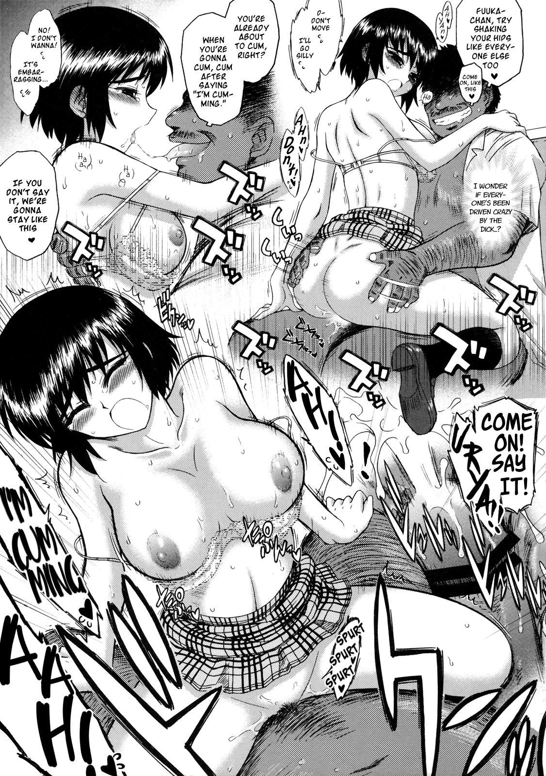 Fuuka to Wakuwaku Chikan Densha | Fuuka and a Train of Excited Molesters 19