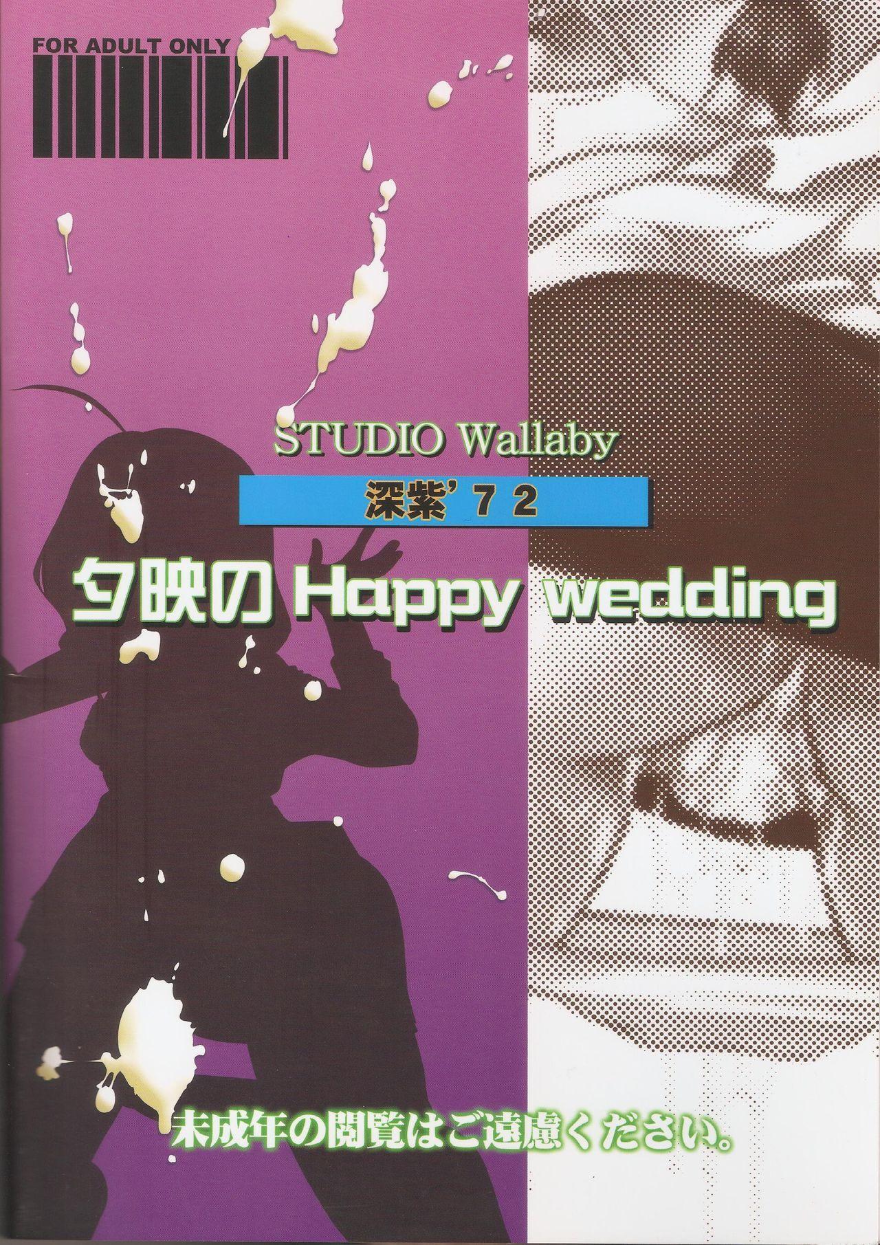 Yue no Happy Wedding 21