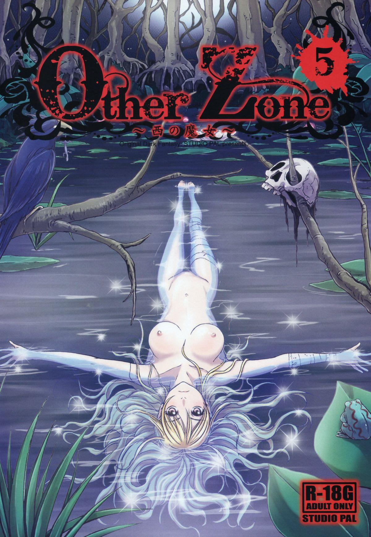 (C88) [STUDIO PAL (Nanno Koto)] Other Zone 5 ~Nishi no Majo~ | Other Zone 5 ~The Witch of the West~ (Wizard of Oz) [English] {Kenren} 0