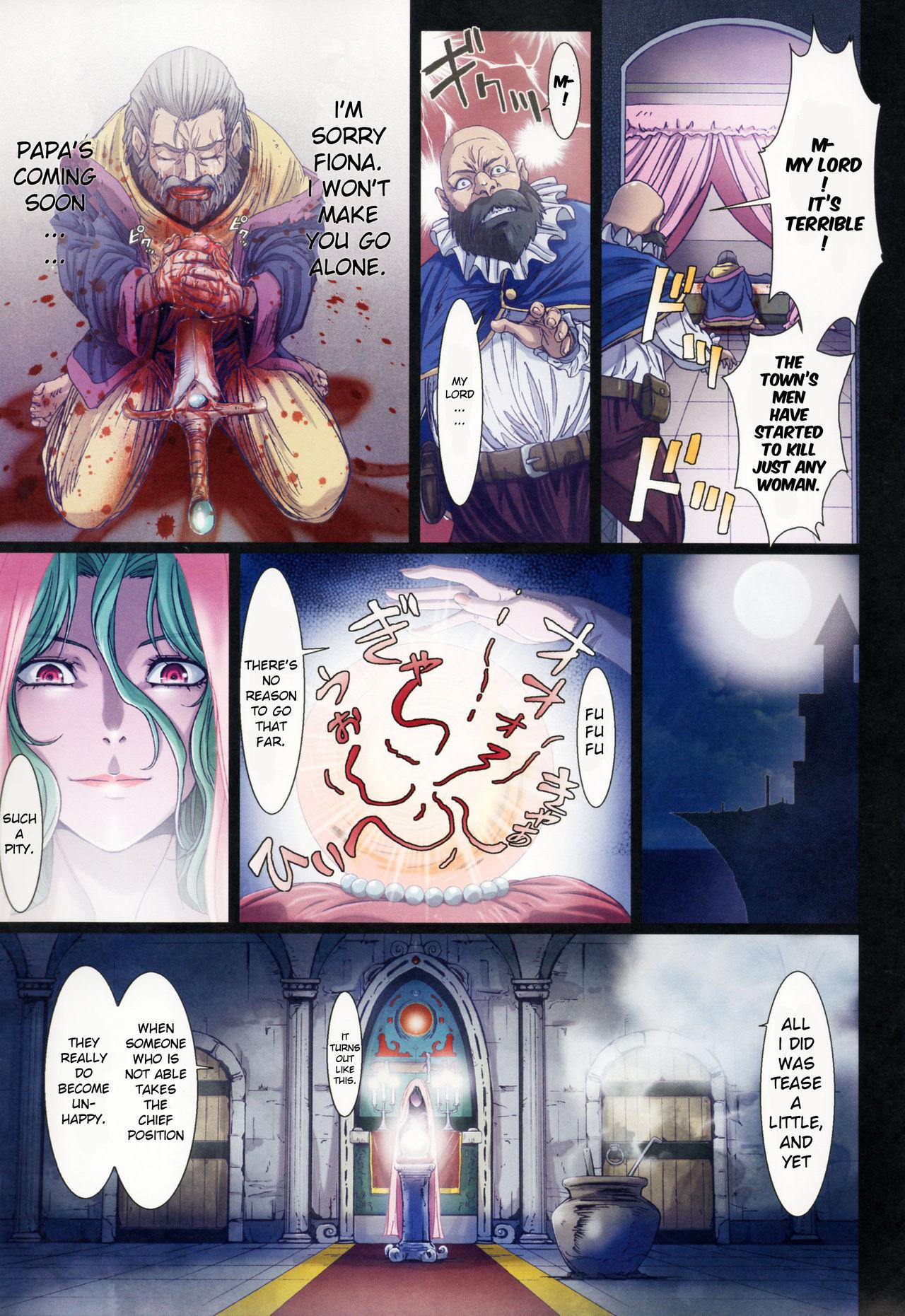 (C88) [STUDIO PAL (Nanno Koto)] Other Zone 5 ~Nishi no Majo~ | Other Zone 5 ~The Witch of the West~ (Wizard of Oz) [English] {Kenren} 16