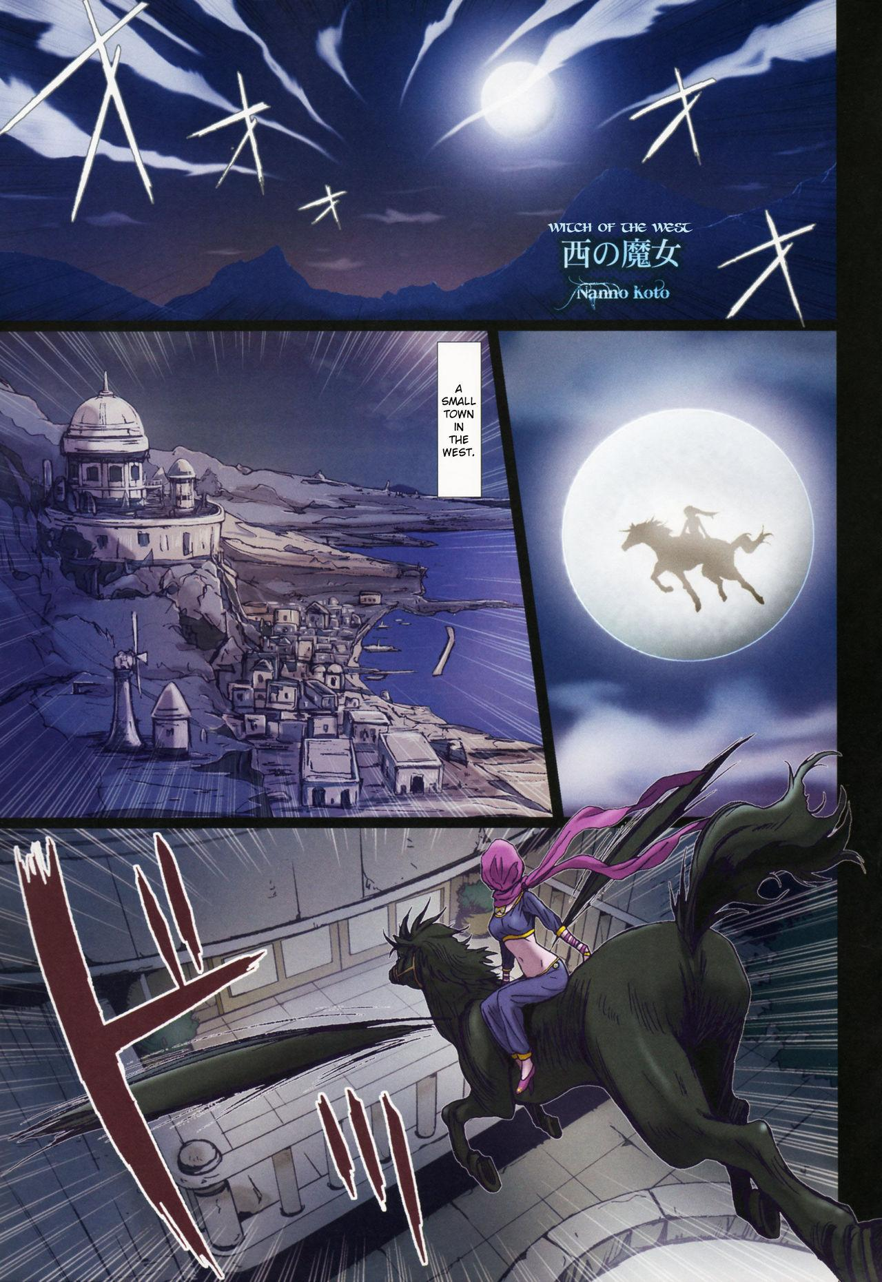 (C88) [STUDIO PAL (Nanno Koto)] Other Zone 5 ~Nishi no Majo~ | Other Zone 5 ~The Witch of the West~ (Wizard of Oz) [English] {Kenren} 4