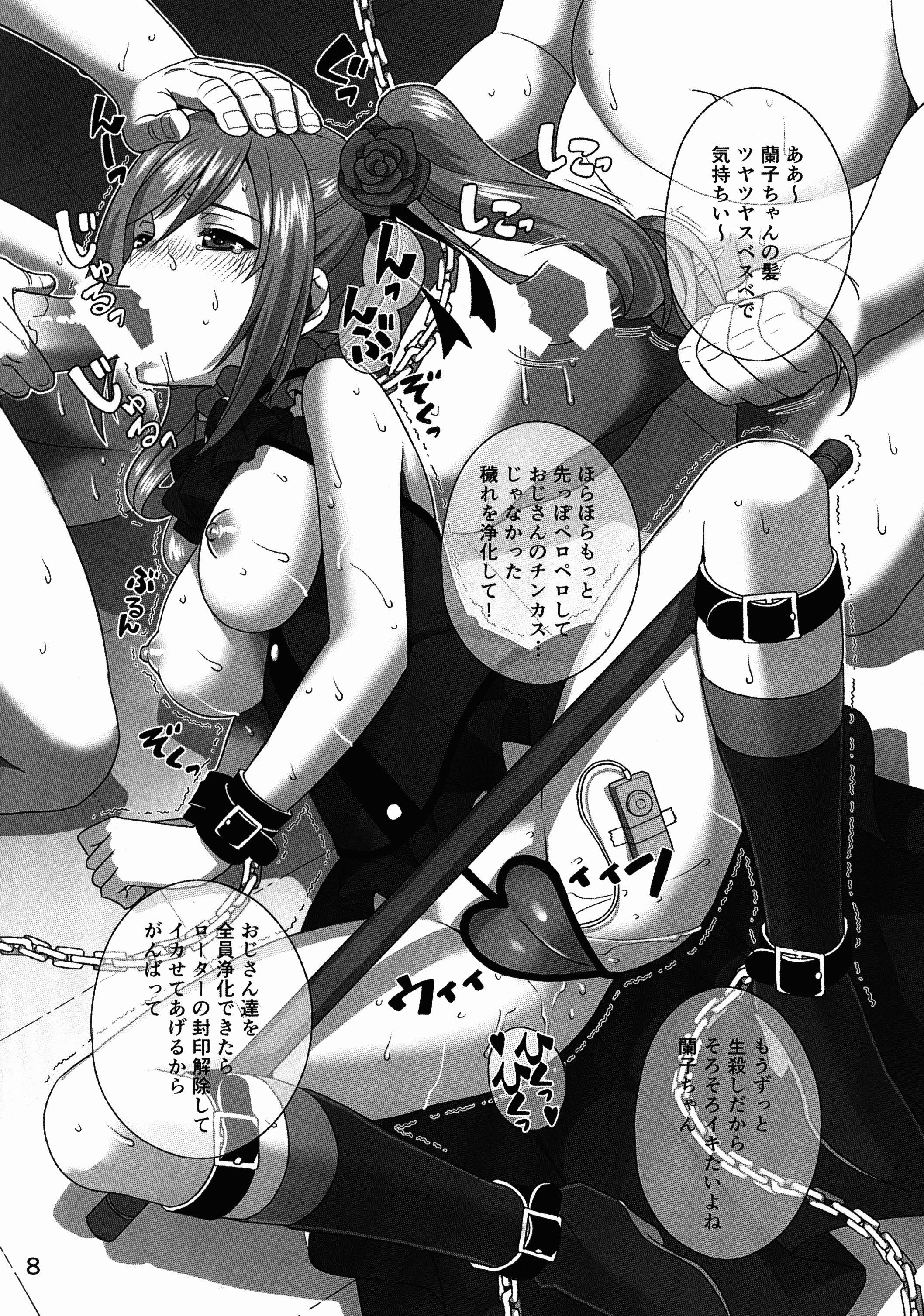 Cinderella Yoru no Butoukai 7