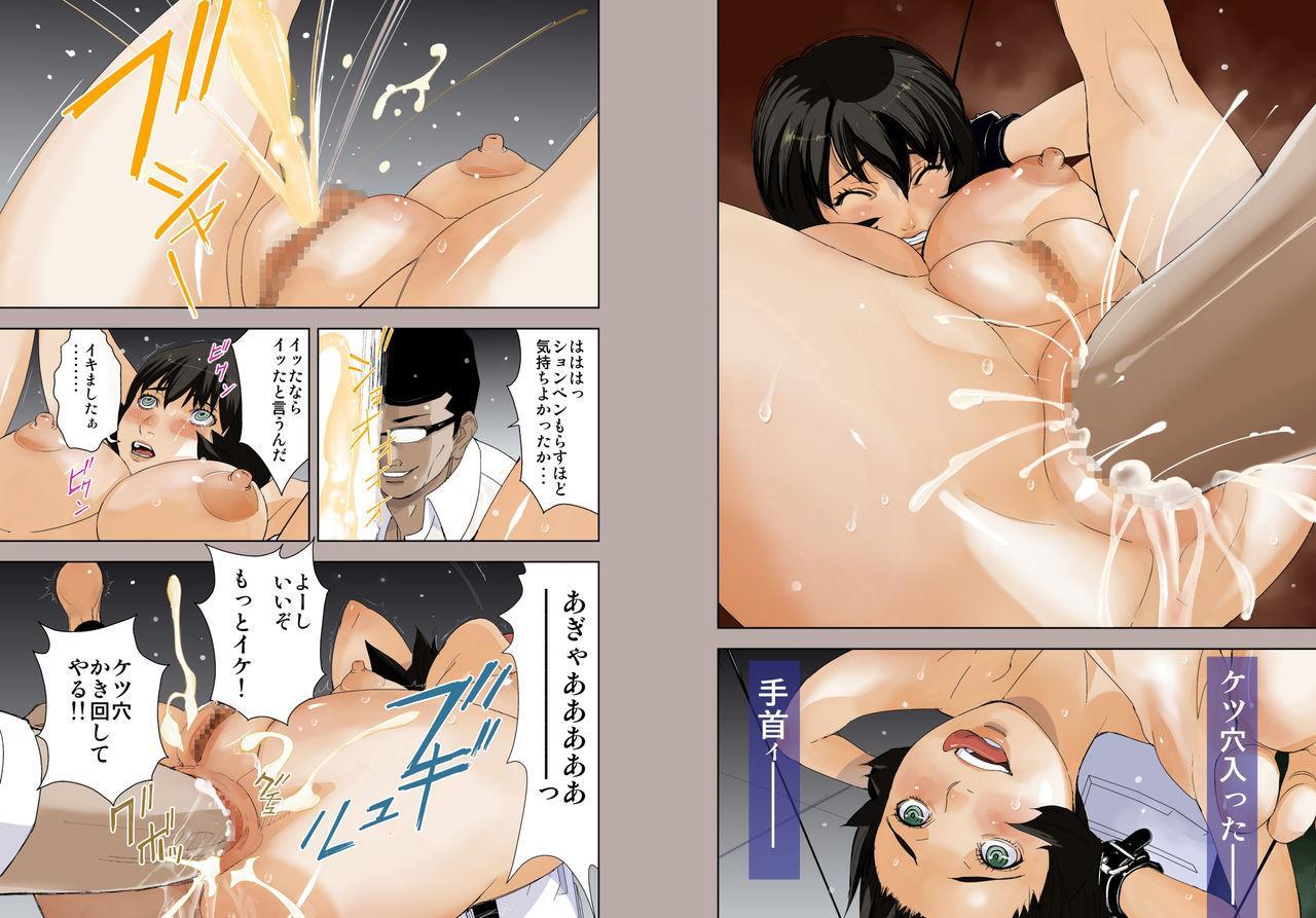 Yui no A Kankaku 13