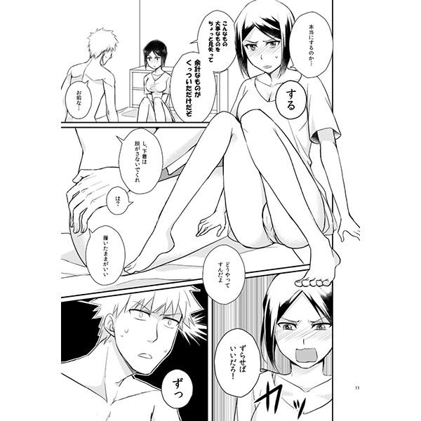 [Aoshirube( yane)] Jotaika nante shitemasen! (Bleach) sample 4