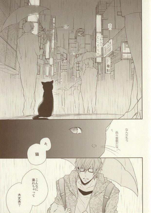 Itadakimasu Gochisousama 2