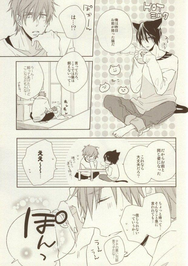 Itadakimasu Gochisousama 6