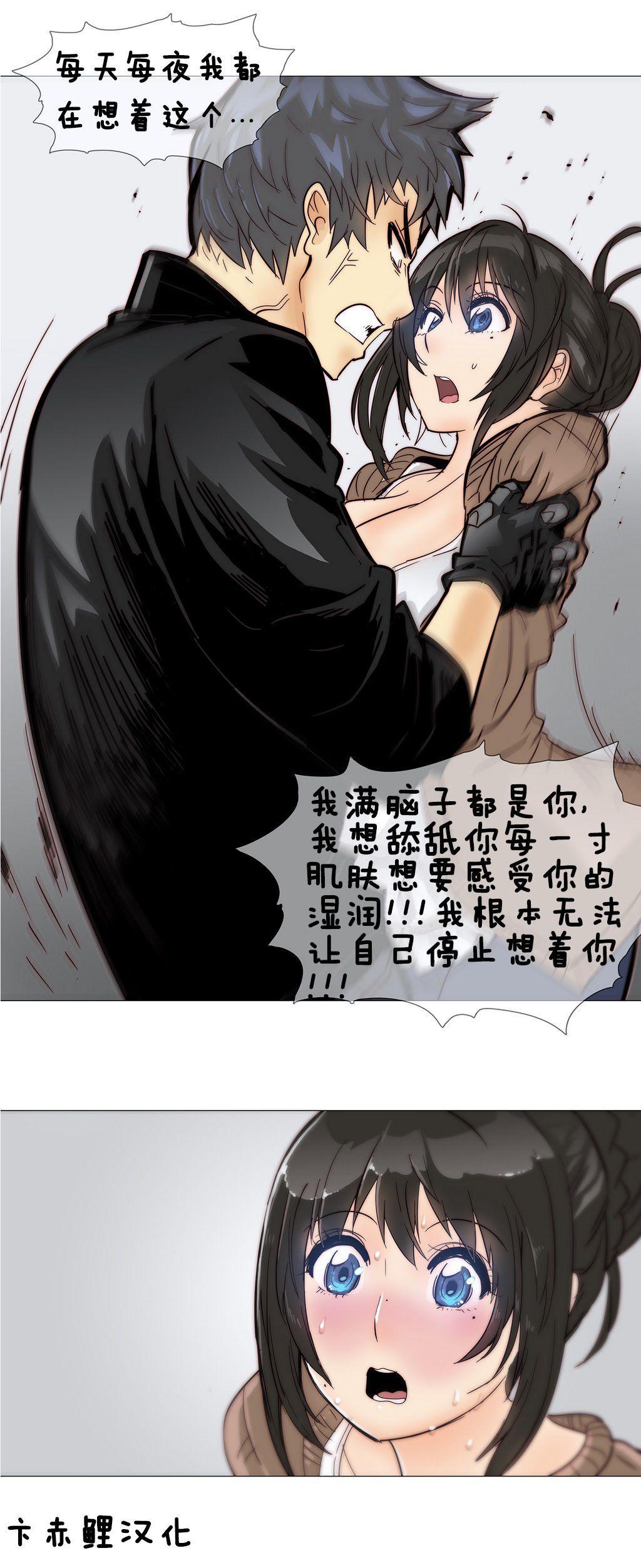 HouseHold Affairs 【卞赤鲤个人汉化】1~21话(持续更新中) 116