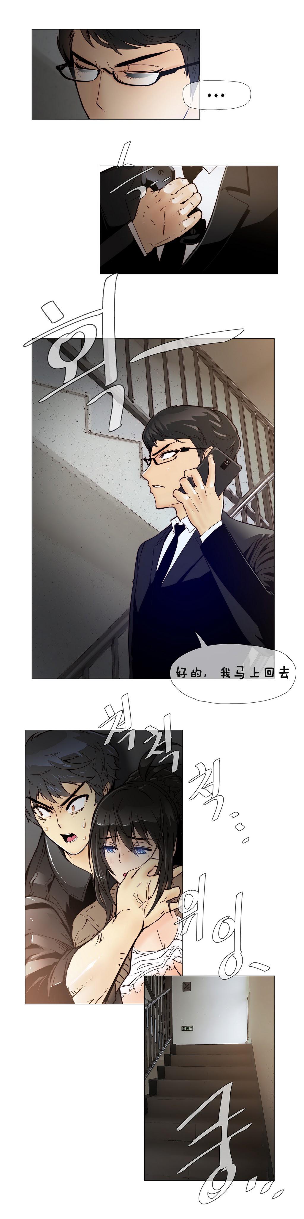 HouseHold Affairs 【卞赤鲤个人汉化】1~21话(持续更新中) 149