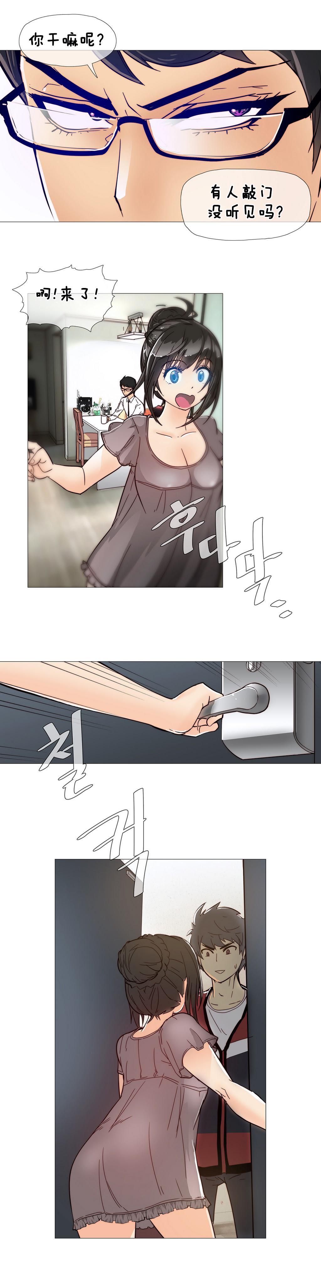 HouseHold Affairs 【卞赤鲤个人汉化】1~21话(持续更新中) 156