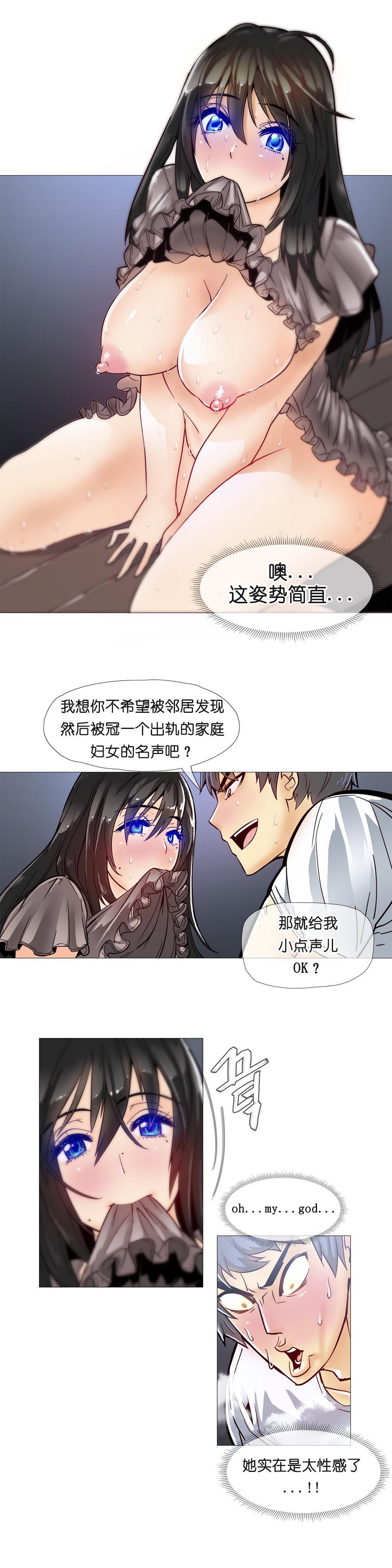 HouseHold Affairs 【卞赤鲤个人汉化】1~21话(持续更新中) 185