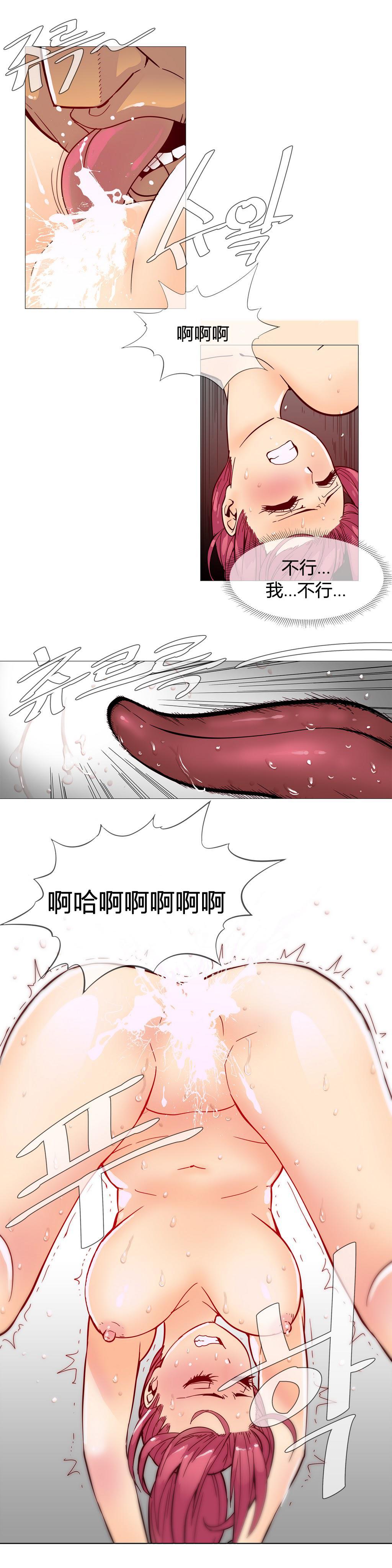 HouseHold Affairs 【卞赤鲤个人汉化】1~21话(持续更新中) 202