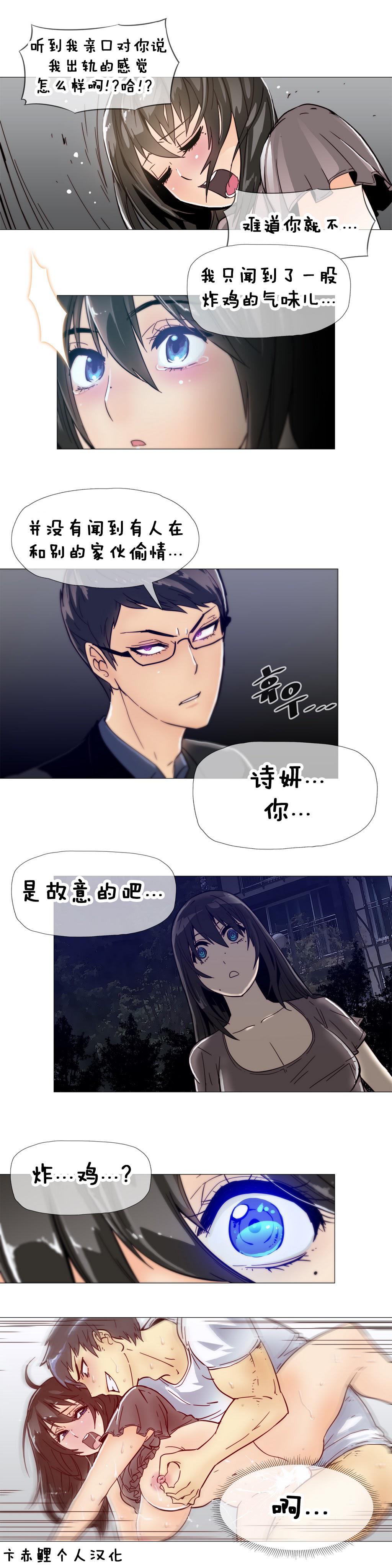 HouseHold Affairs 【卞赤鲤个人汉化】1~21话(持续更新中) 225