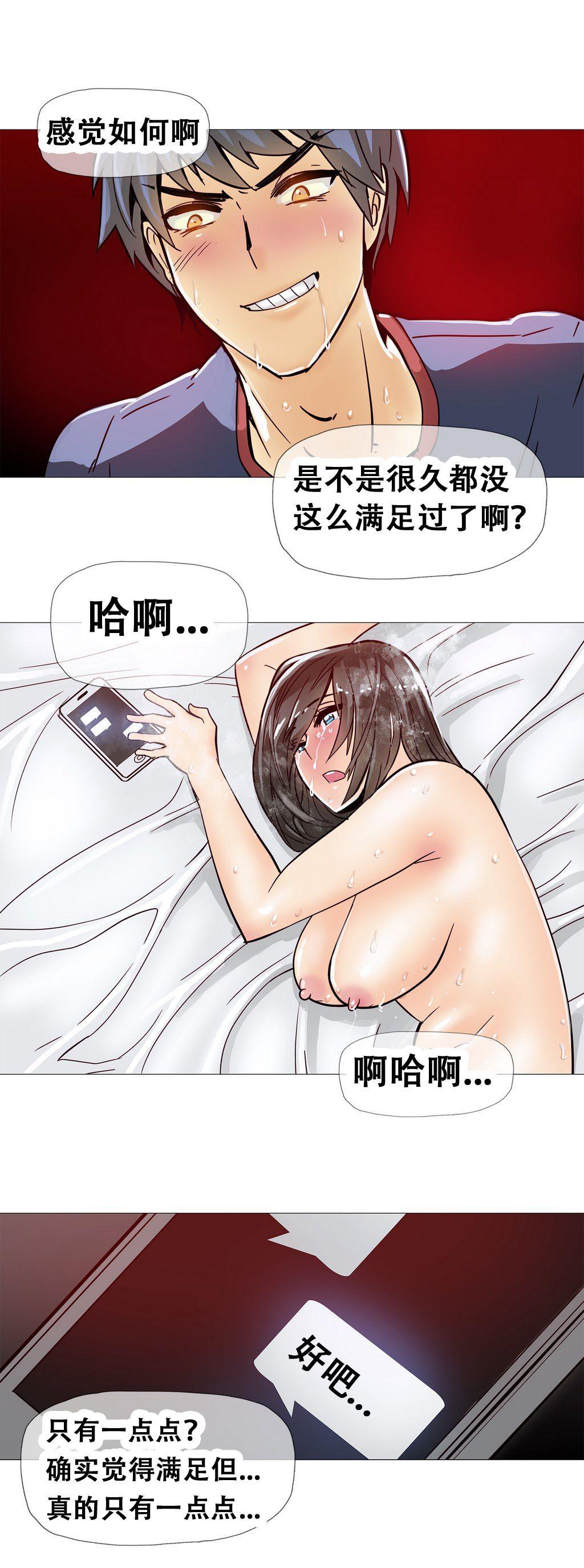 HouseHold Affairs 【卞赤鲤个人汉化】1~21话(持续更新中) 271