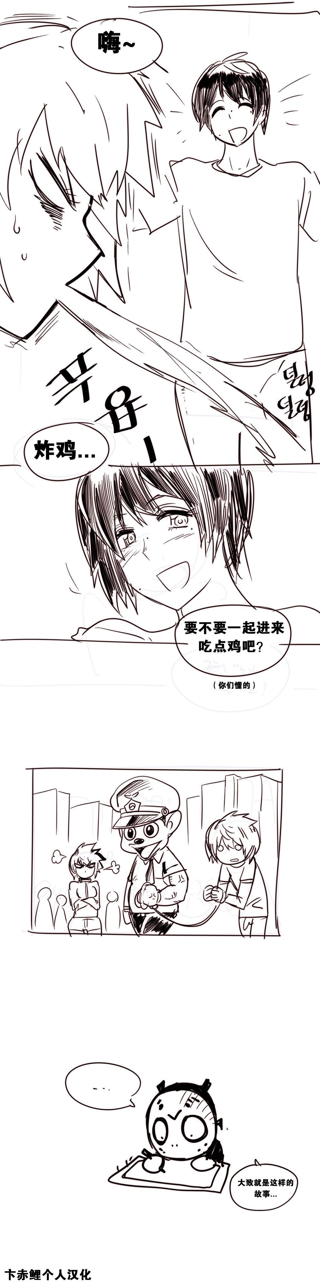 HouseHold Affairs 【卞赤鲤个人汉化】1~21话(持续更新中) 281