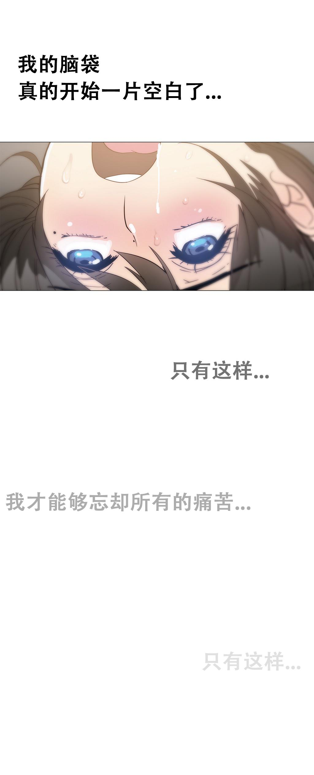 HouseHold Affairs 【卞赤鲤个人汉化】1~21话(持续更新中) 296