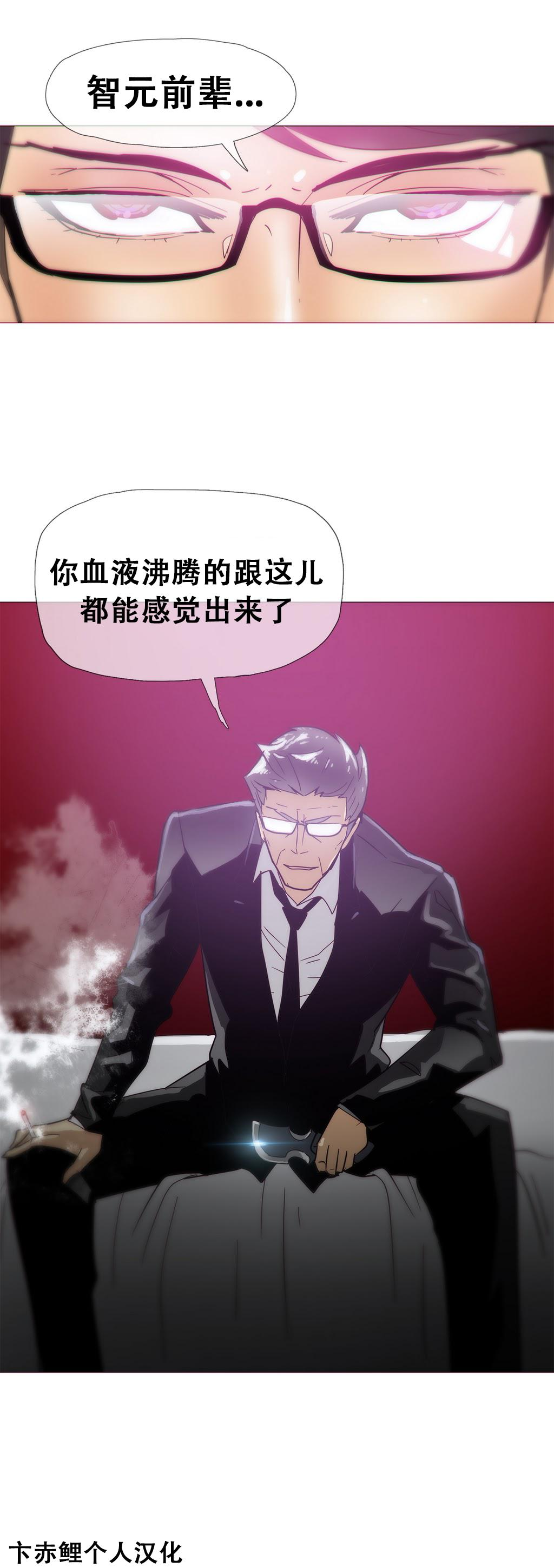 HouseHold Affairs 【卞赤鲤个人汉化】1~21话(持续更新中) 325