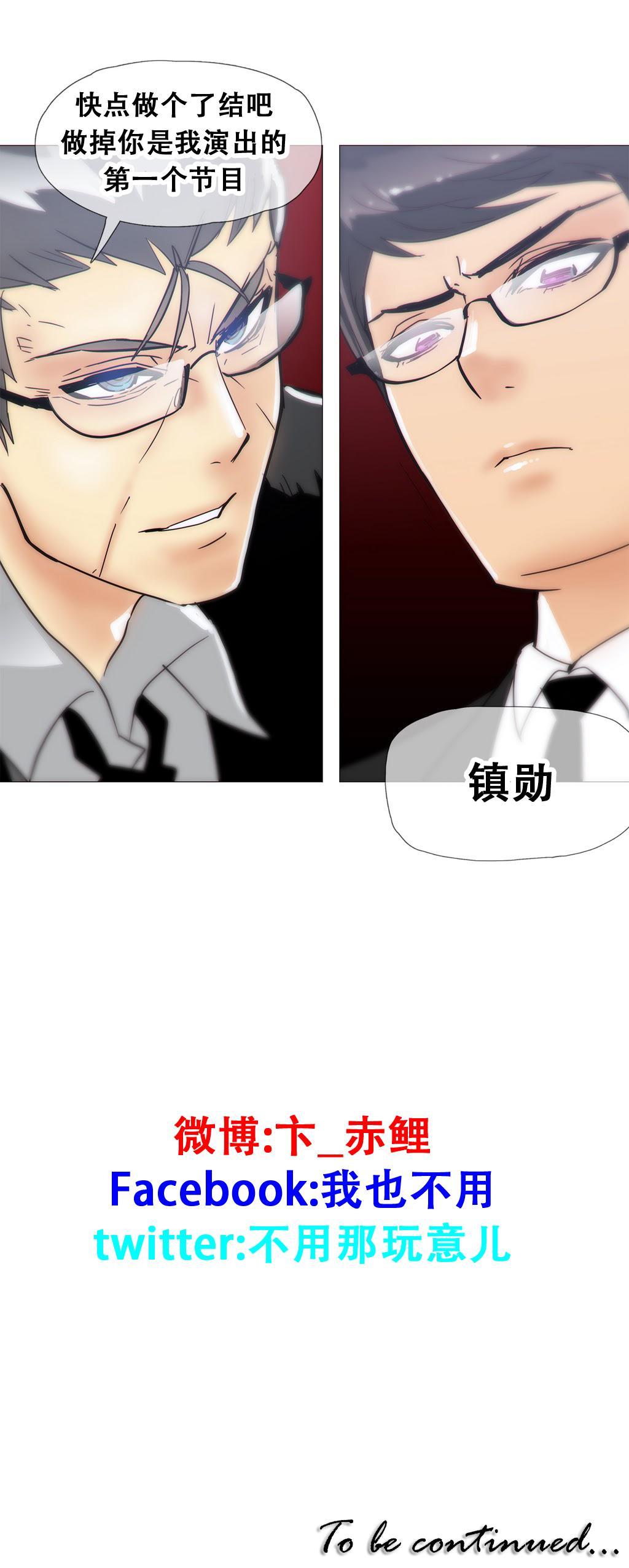 HouseHold Affairs 【卞赤鲤个人汉化】1~21话(持续更新中) 326