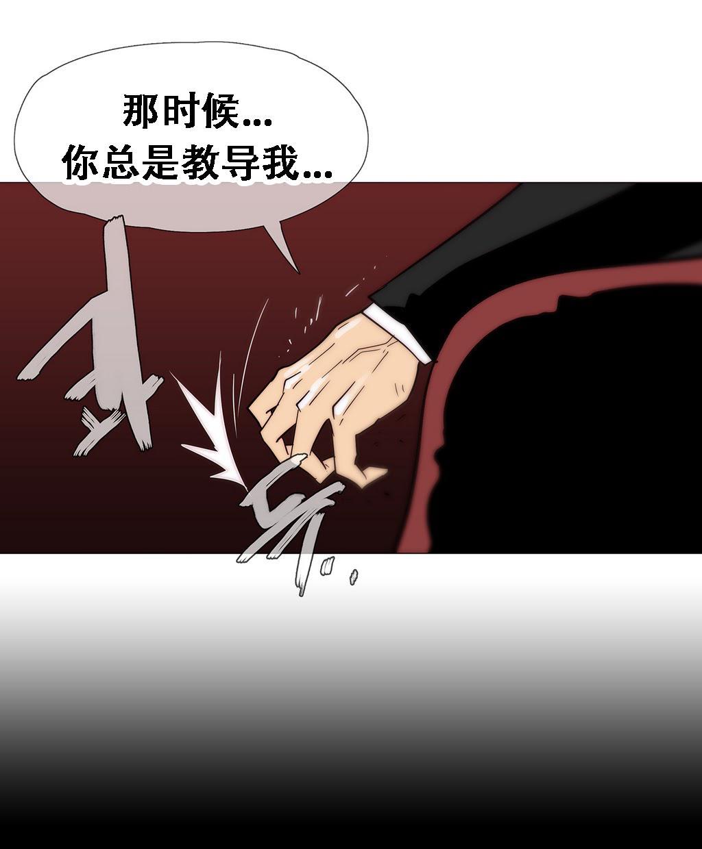 HouseHold Affairs 【卞赤鲤个人汉化】1~21话(持续更新中) 331