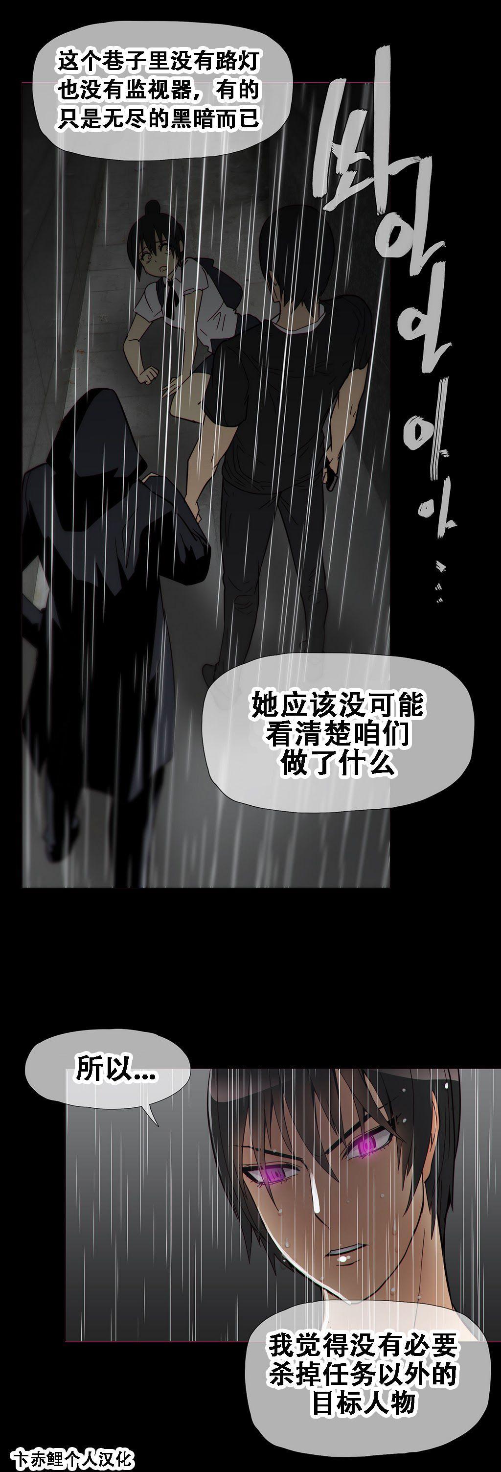 HouseHold Affairs 【卞赤鲤个人汉化】1~21话(持续更新中) 333