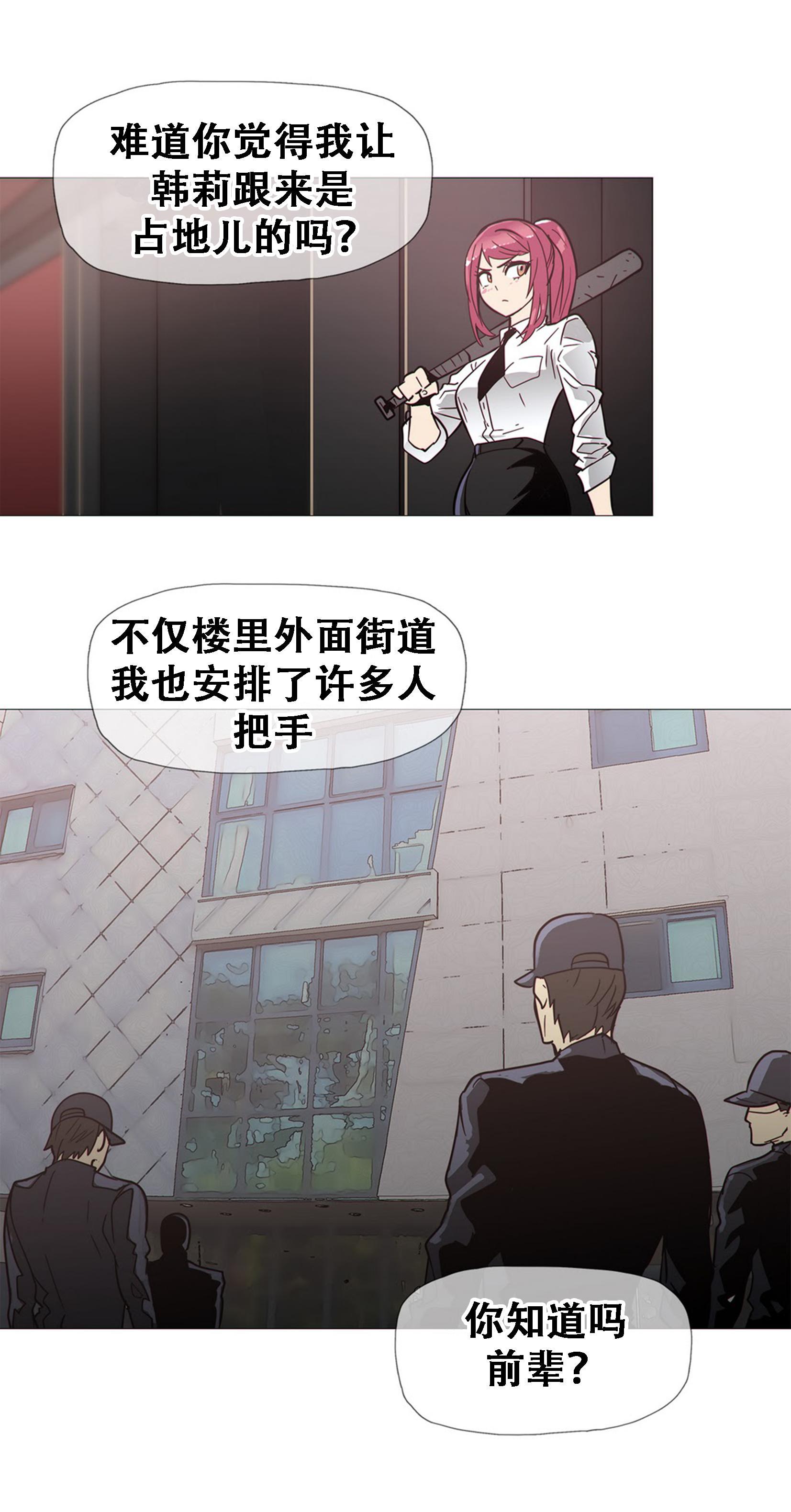 HouseHold Affairs 【卞赤鲤个人汉化】1~21话(持续更新中) 359