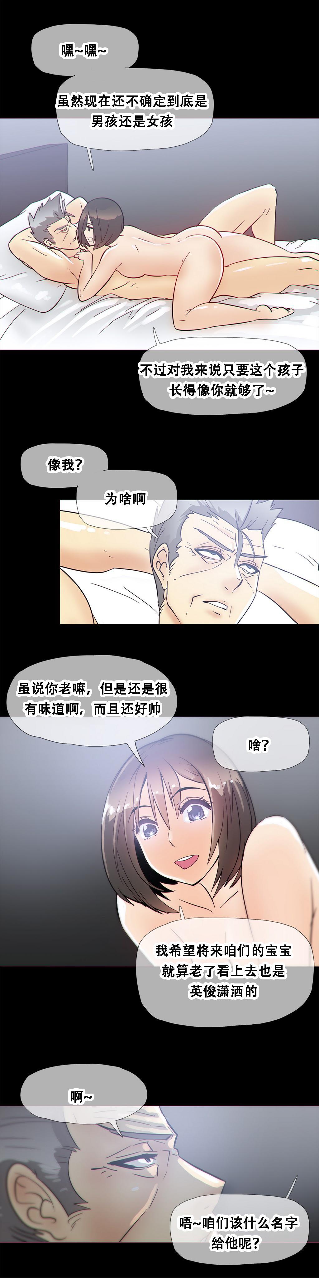 HouseHold Affairs 【卞赤鲤个人汉化】1~21话(持续更新中) 389